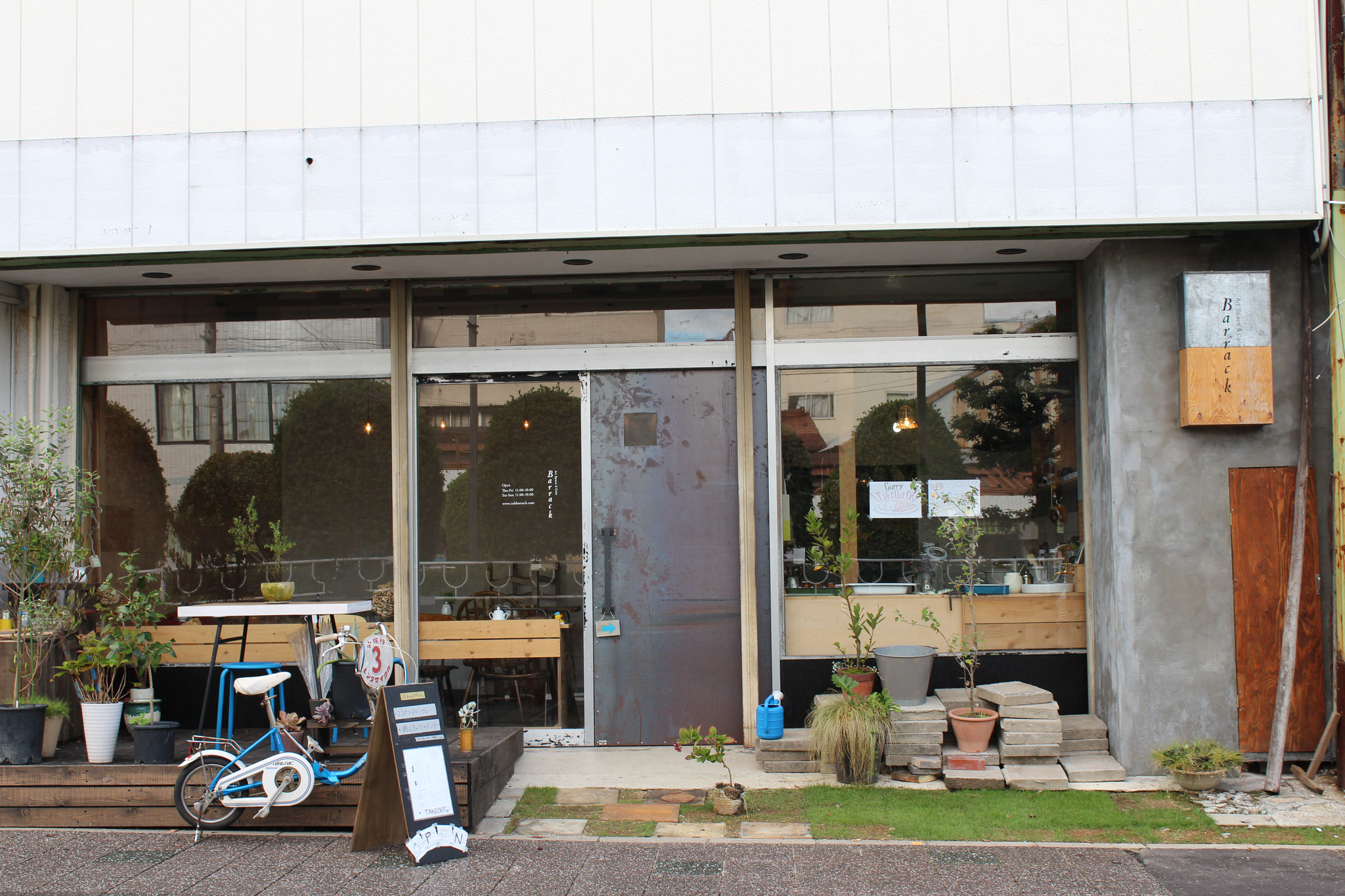 Art Space & Cafe Barrack