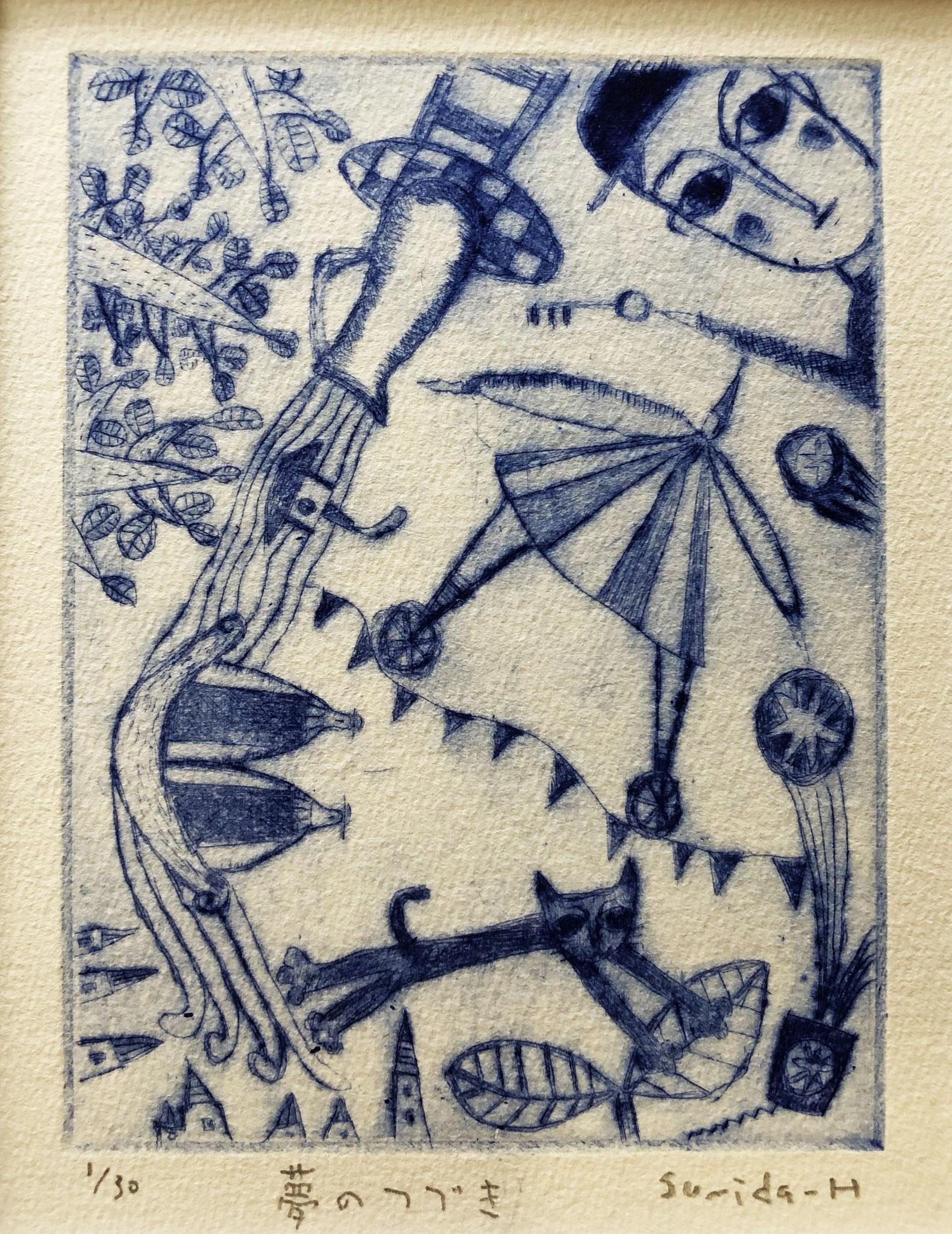 夢のつづき 銅版画 ¥5,500(シート) 14cm×11cm