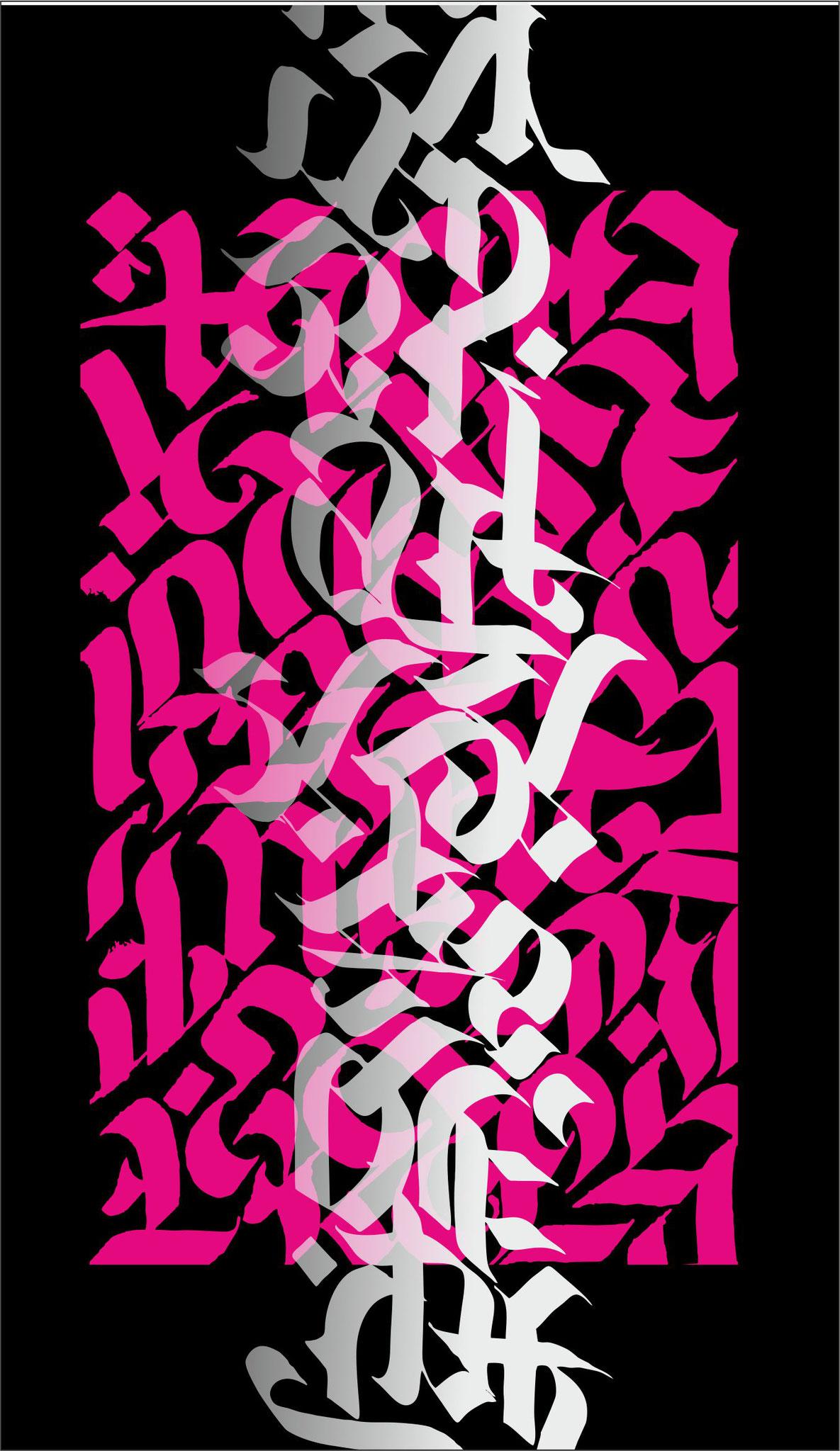freie Kalligraphie