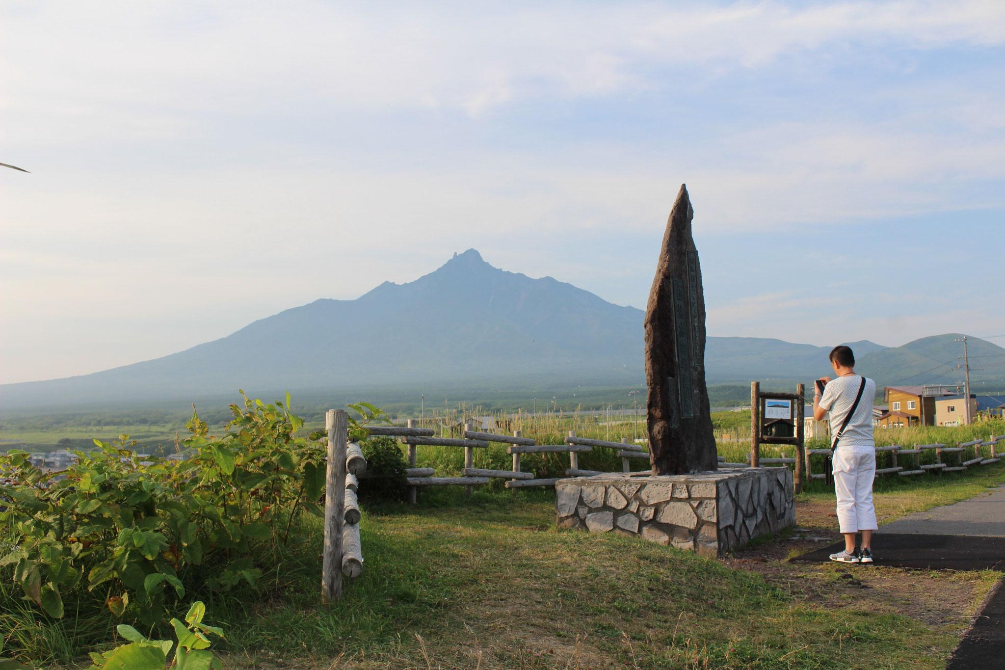 利尻島サロベツ国立公園「ここからも利尻富士が見えます」