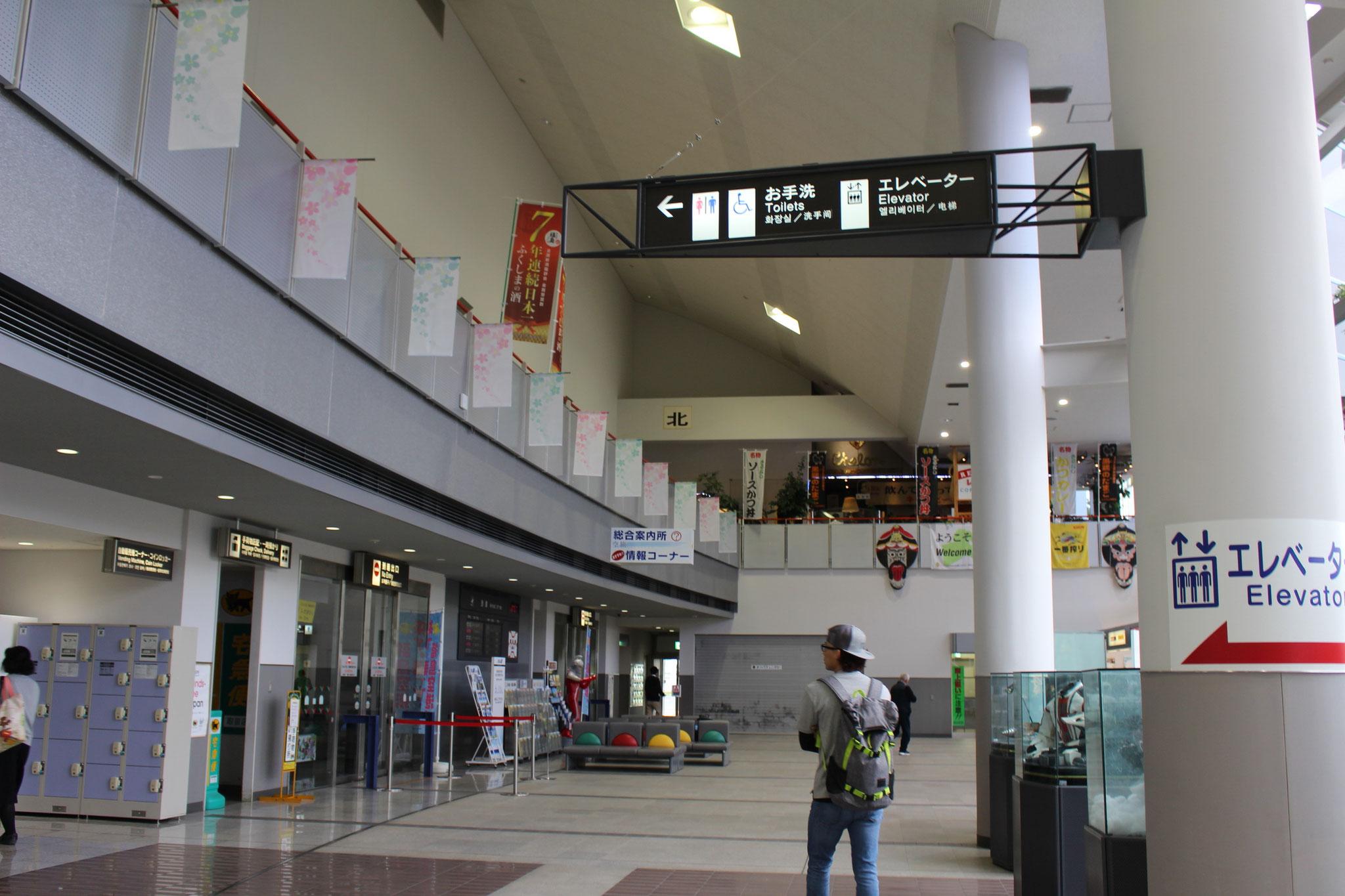 福島空港「自宅から40分、空港駐車場は無料です」