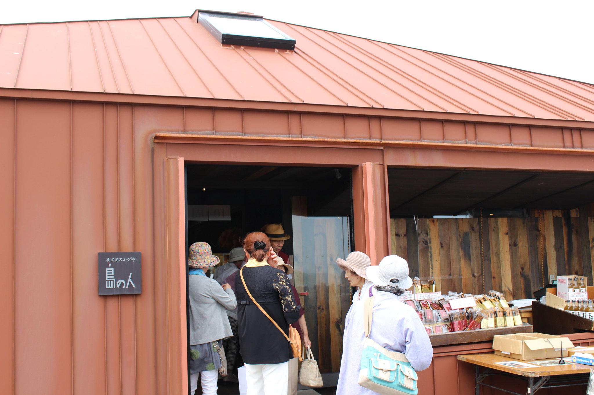 スコトン岬の一軒の物産店です。