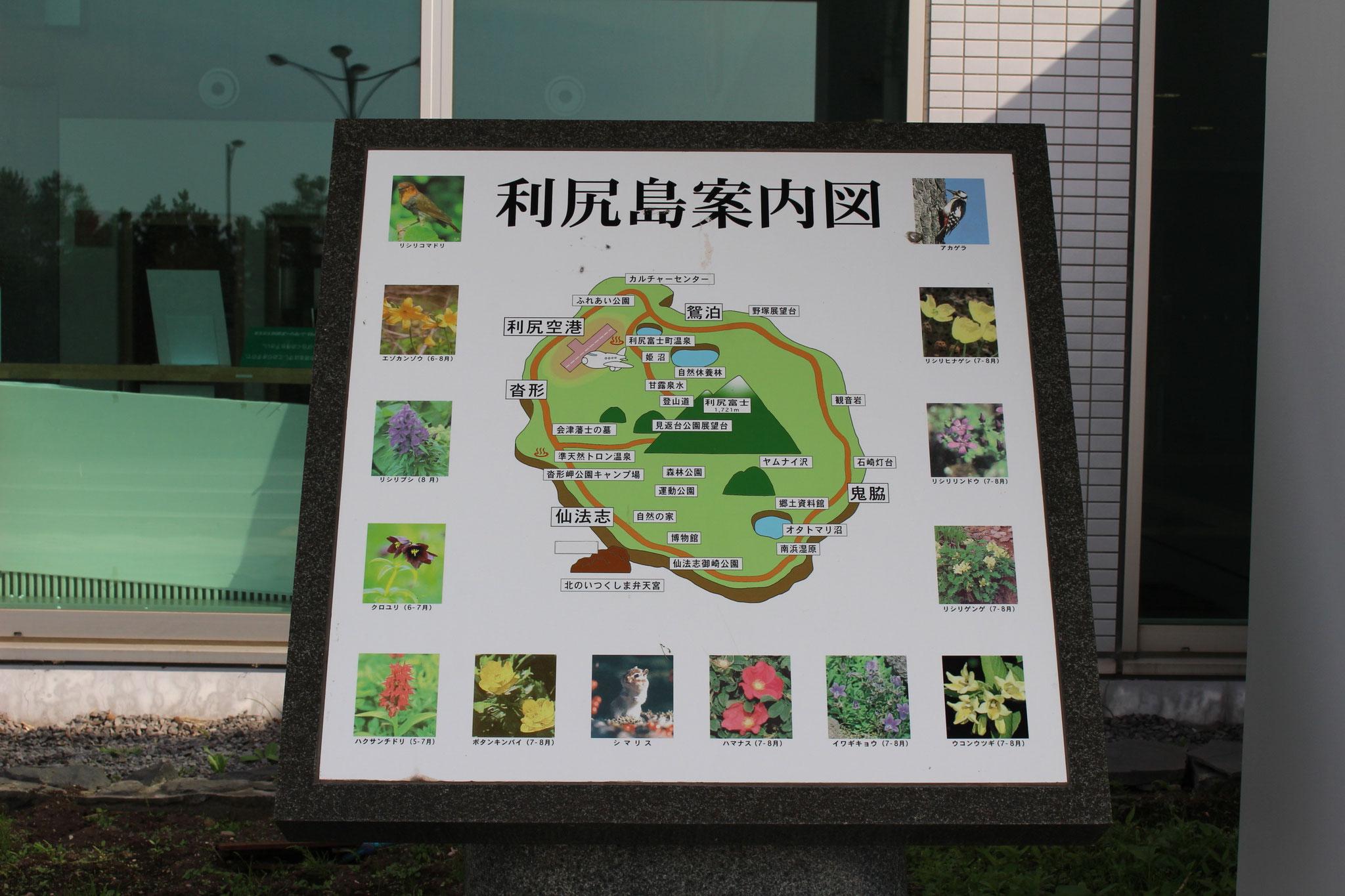 利尻島案内図