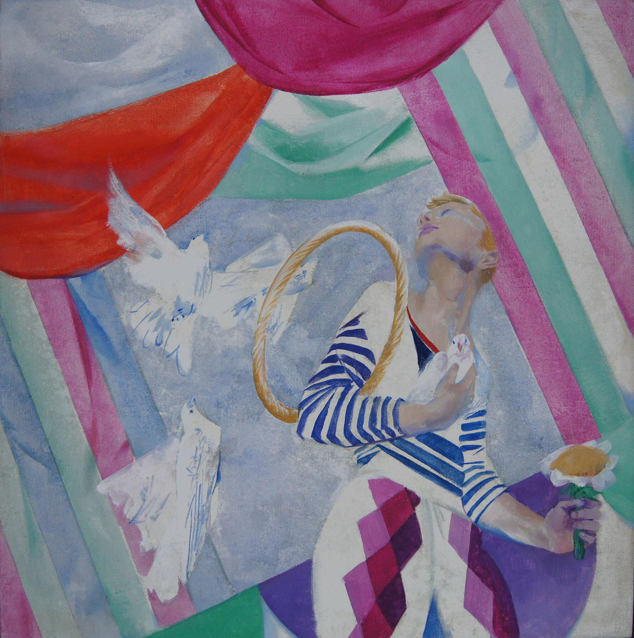 Люся Краскова       Номер с голубями.      2016 г.     60х60 см.        Холст, масло.