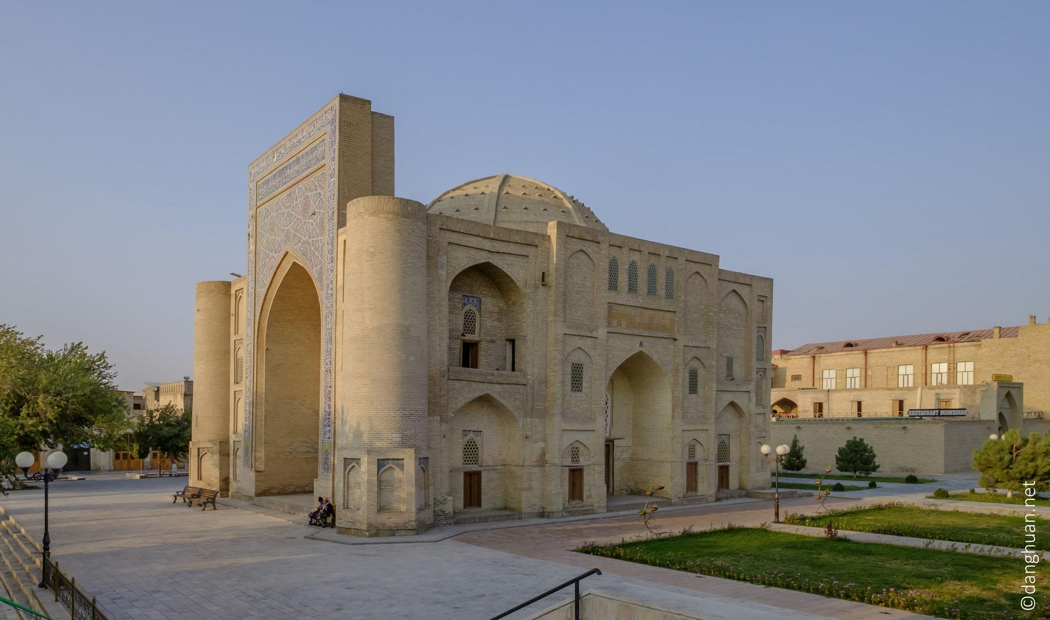 Mosquée Magoki-attari : la plus ancienne mosquée conservée jusqu'à nos jours dont les fondements remontent au Xè siècle