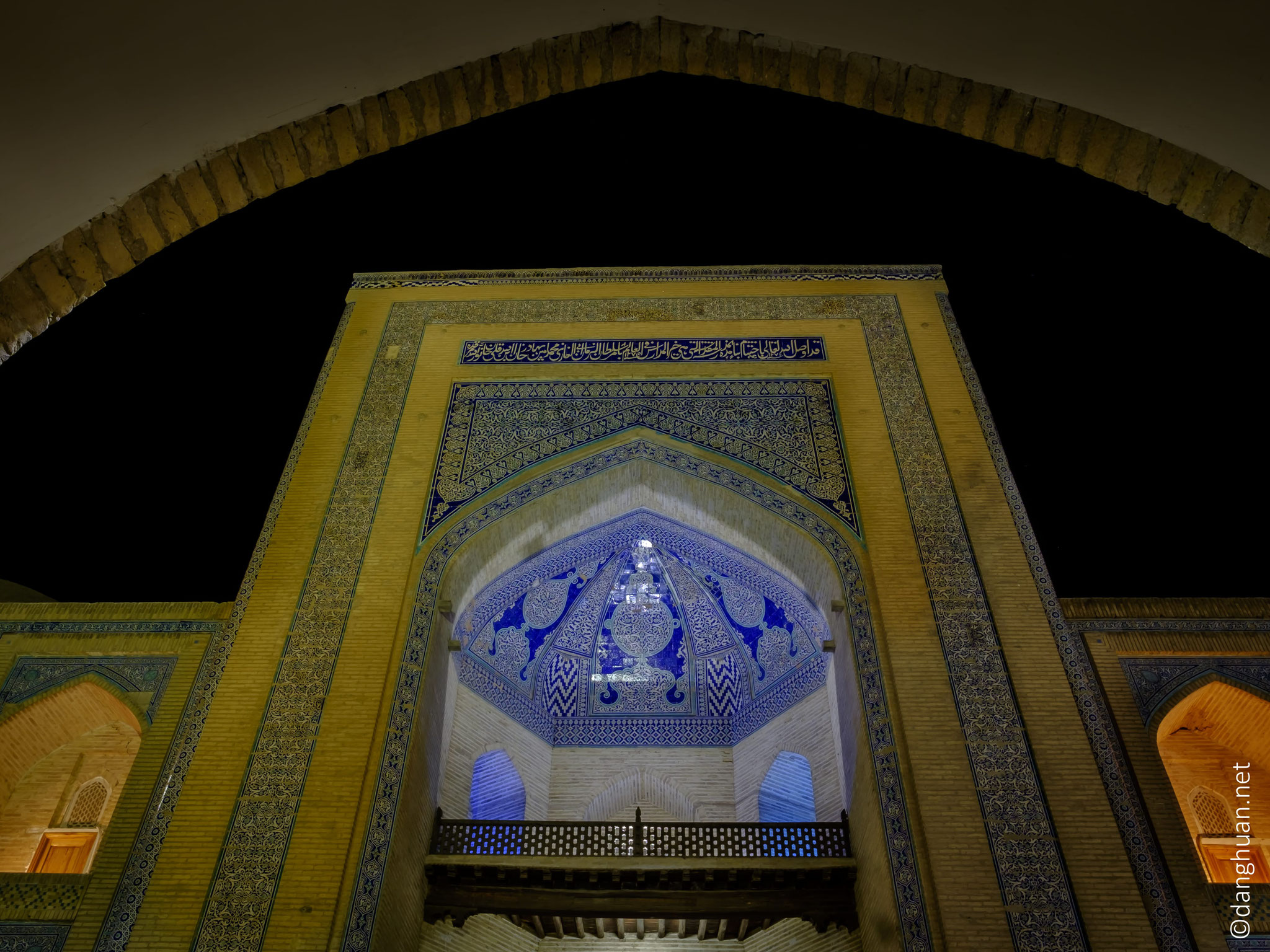 la Médersa Mohammed Amin Khan (1851) aujourd'hui transformée en hôtel loué par Orient Voyages pour 150 ans