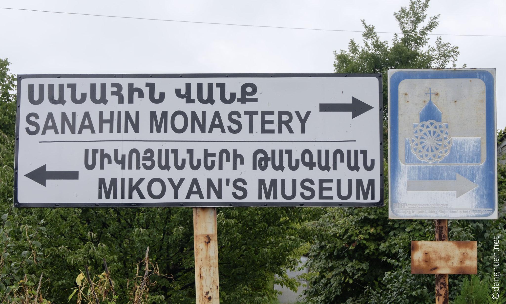 Musée des frères Mikoyan : arméniens d'origine de la région et co-inventeurs des Mig