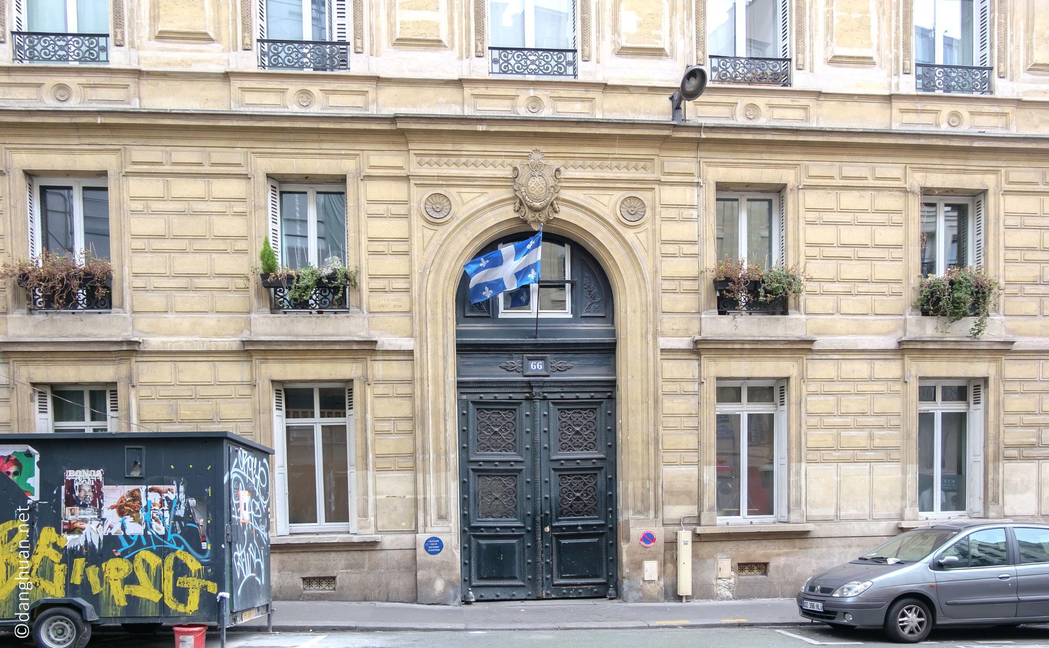 Rue La Rochefoucauld N°66 où résida Victor Hugo