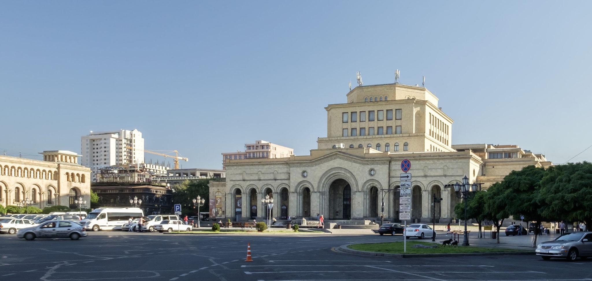 le Musée de l'Histoire