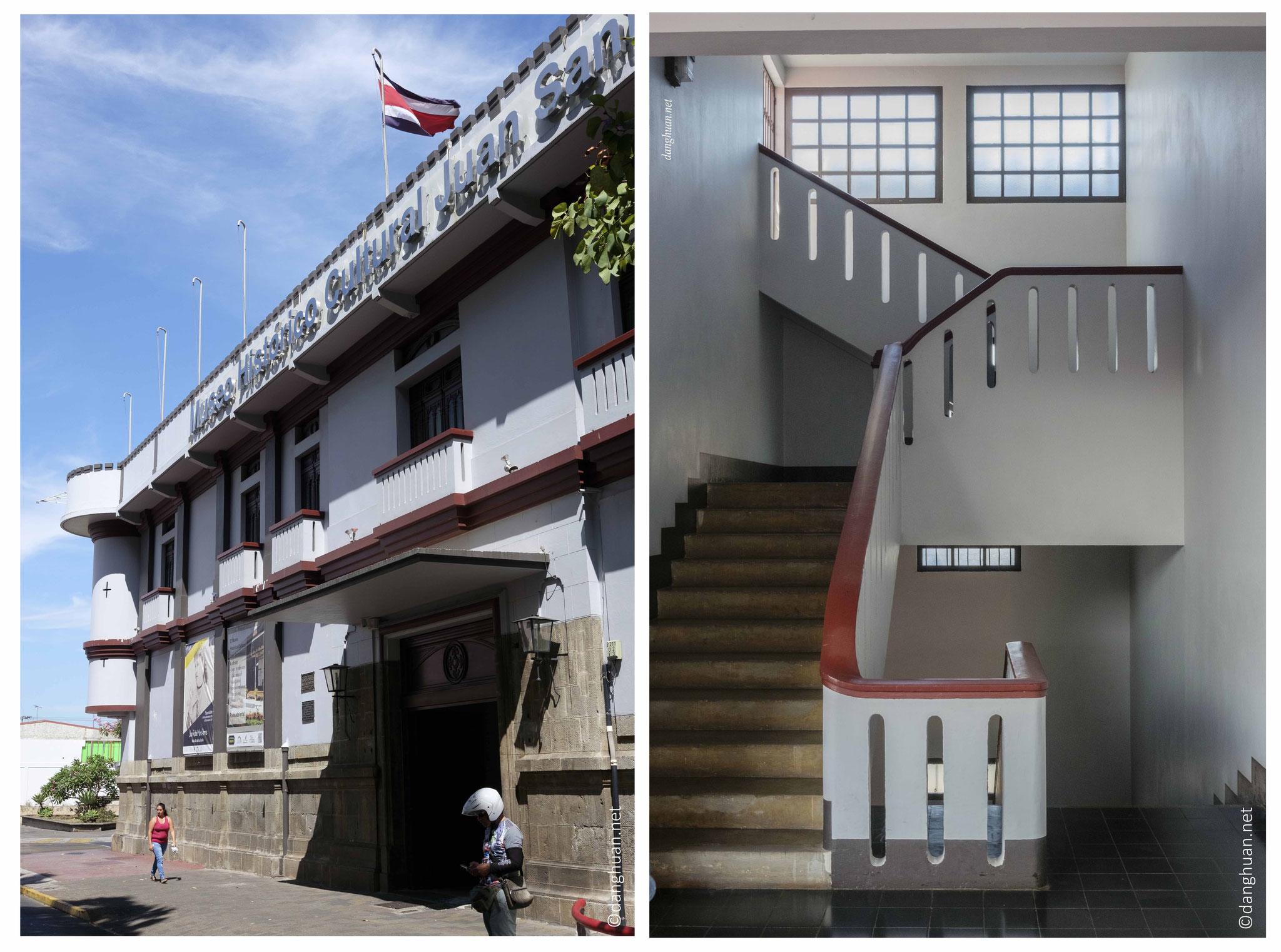 le Musée d'Histoire Culturelle Juan Santa Maria d'Alujuel, un ancien fort militaire