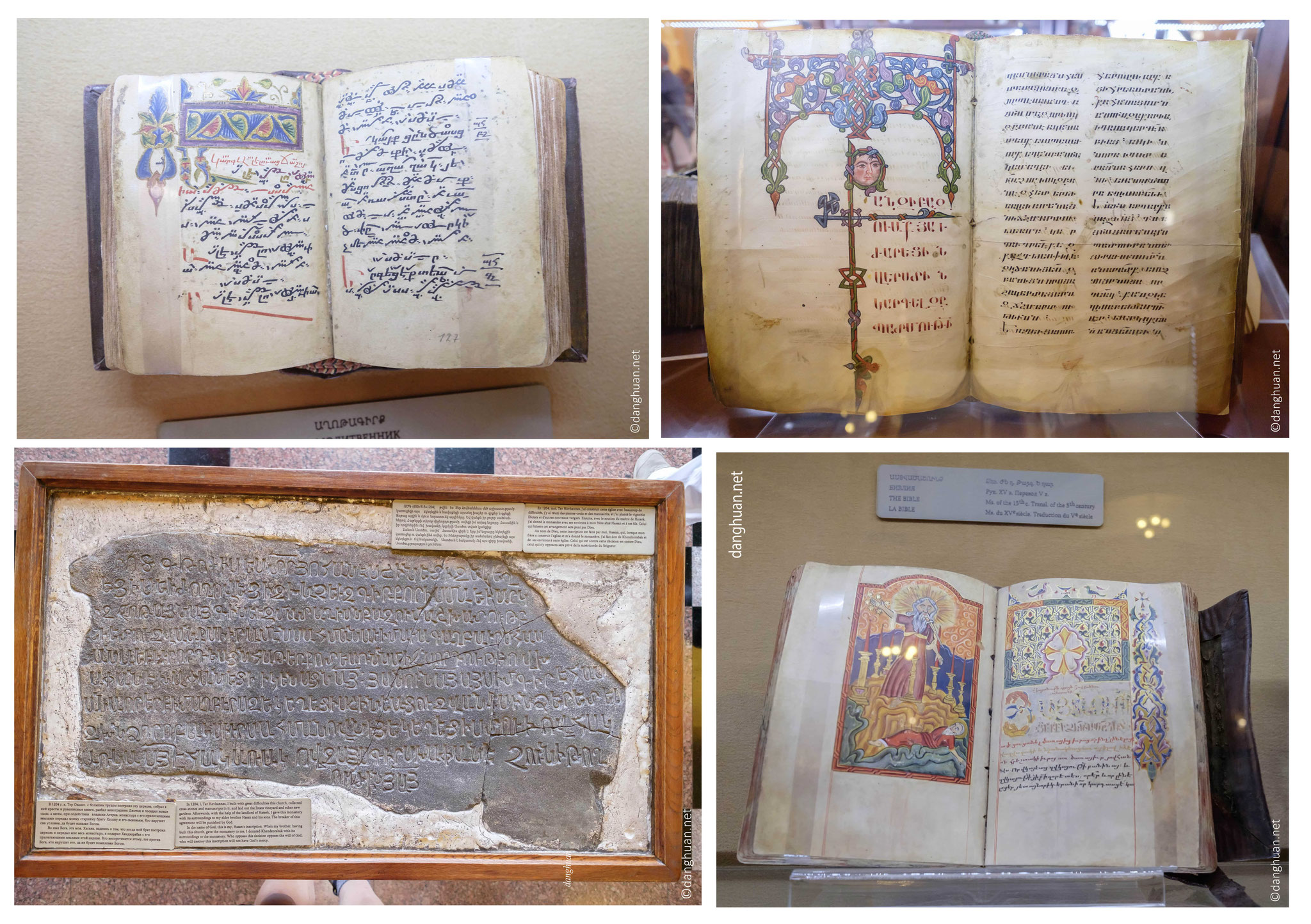 Cet institut de recherche sur les anciens manuscrits abrite 17000 manuscrits ...
