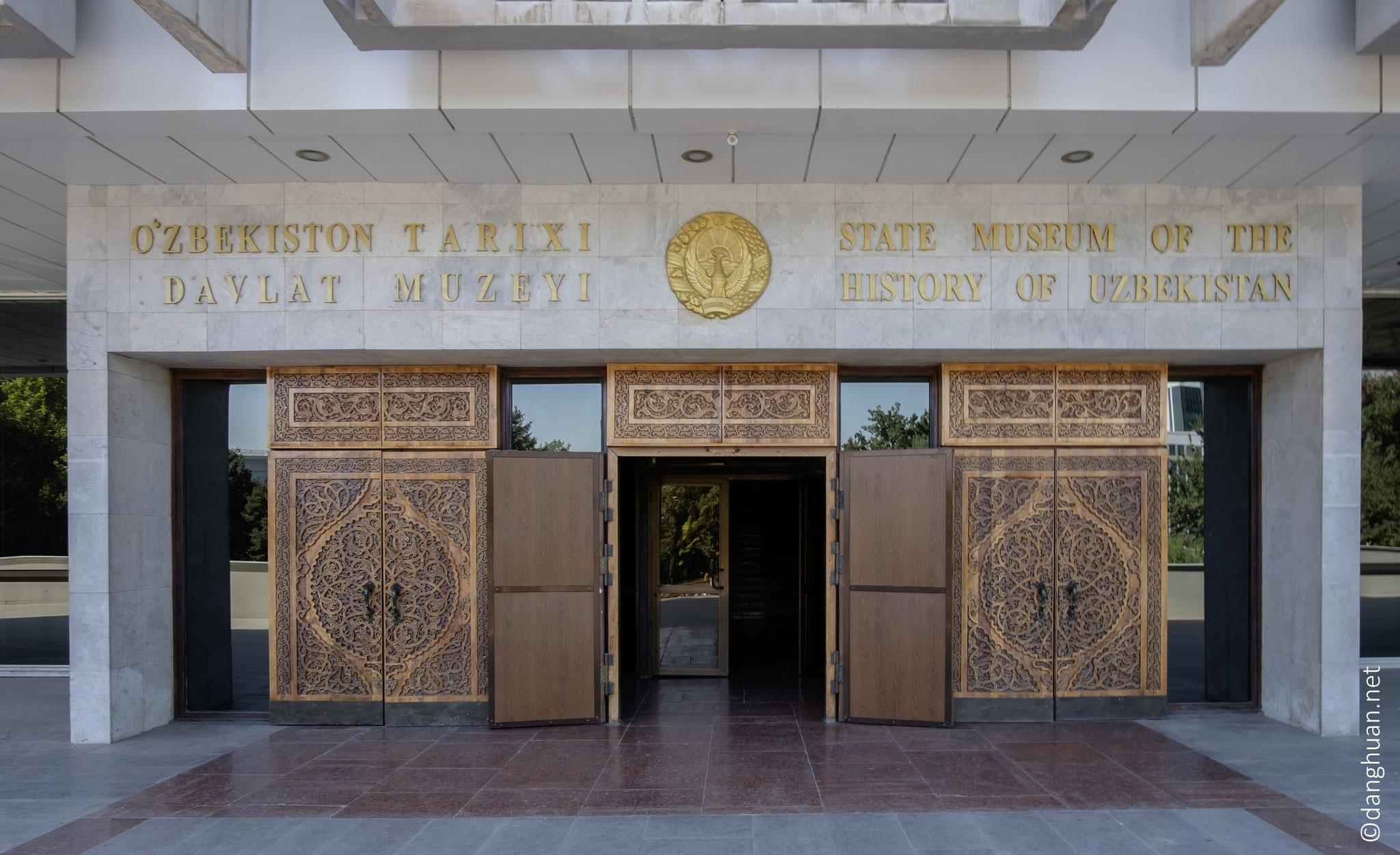 Musée d'état de l'Histoire