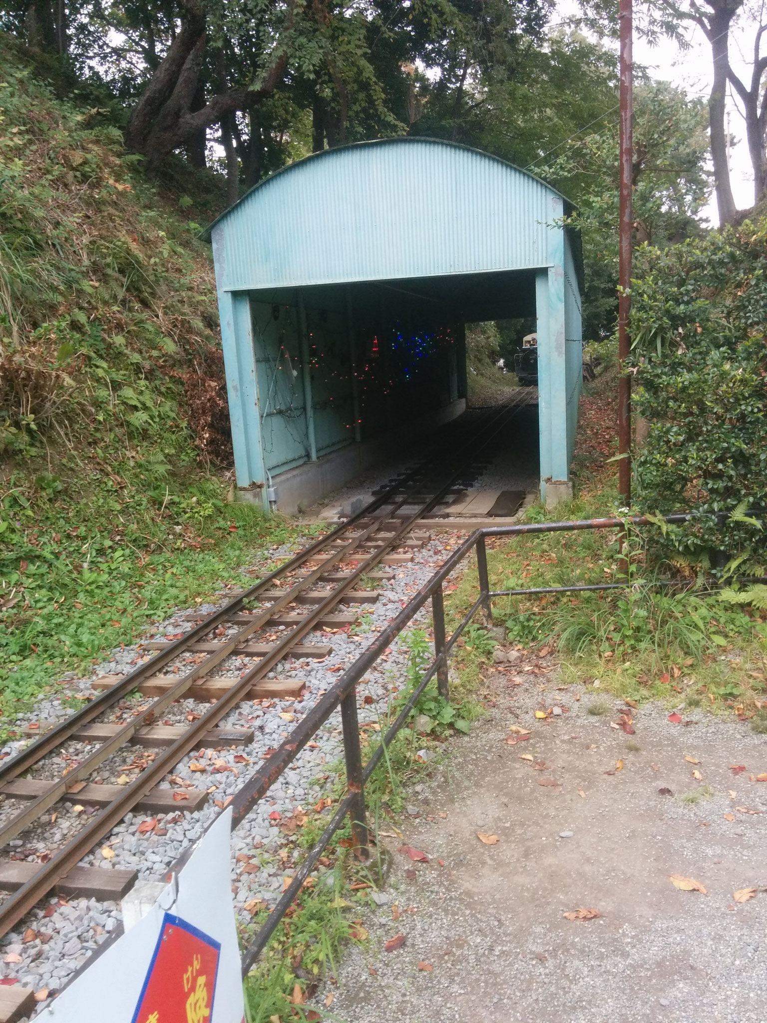 train tunnel at the kids' play park