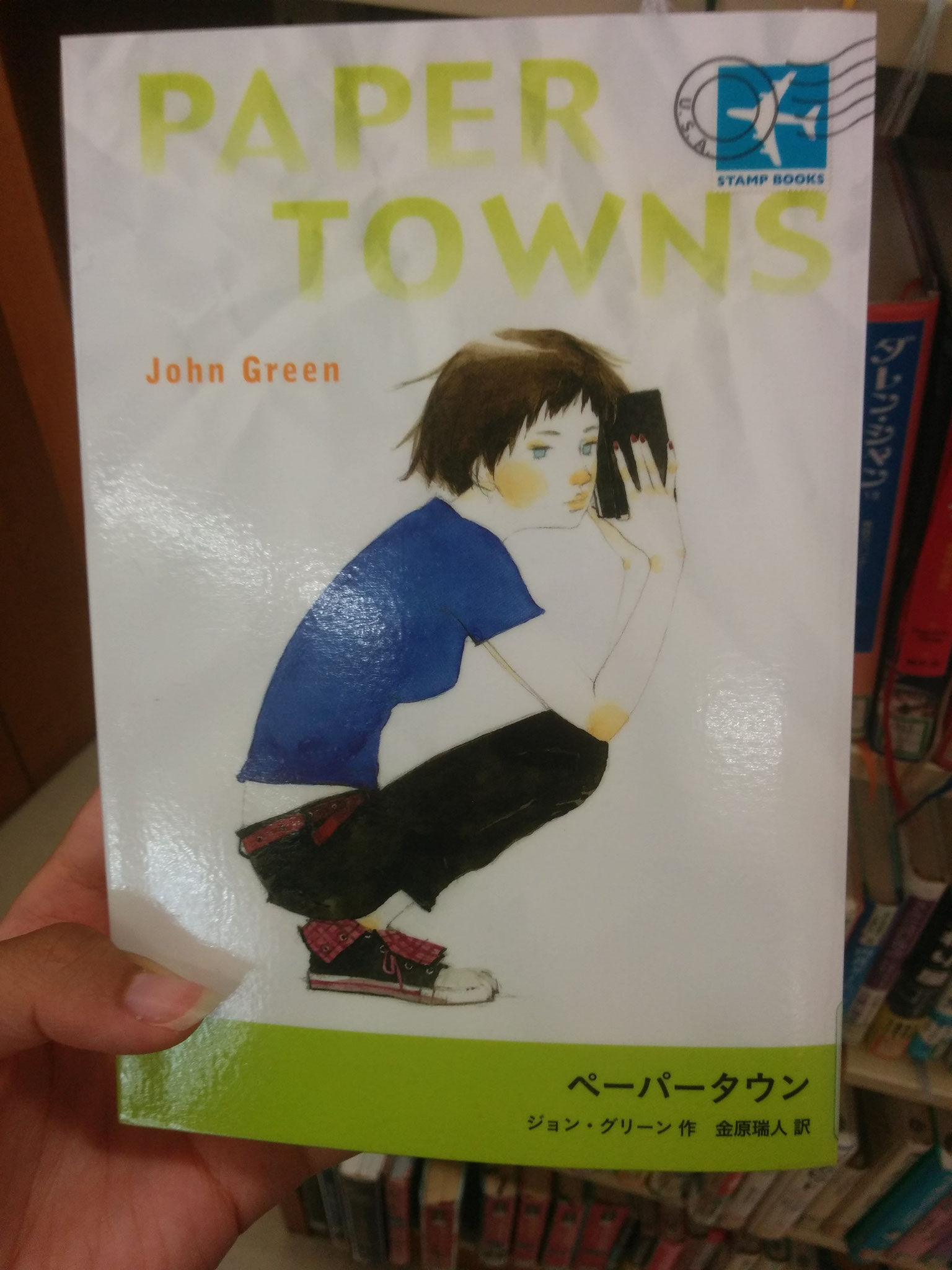 Love how they just JAPANIZE every novel cover