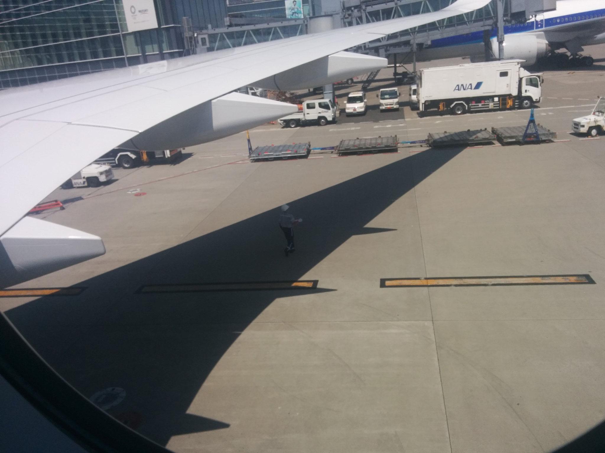 TOKYO-HANEDA AIRPORT