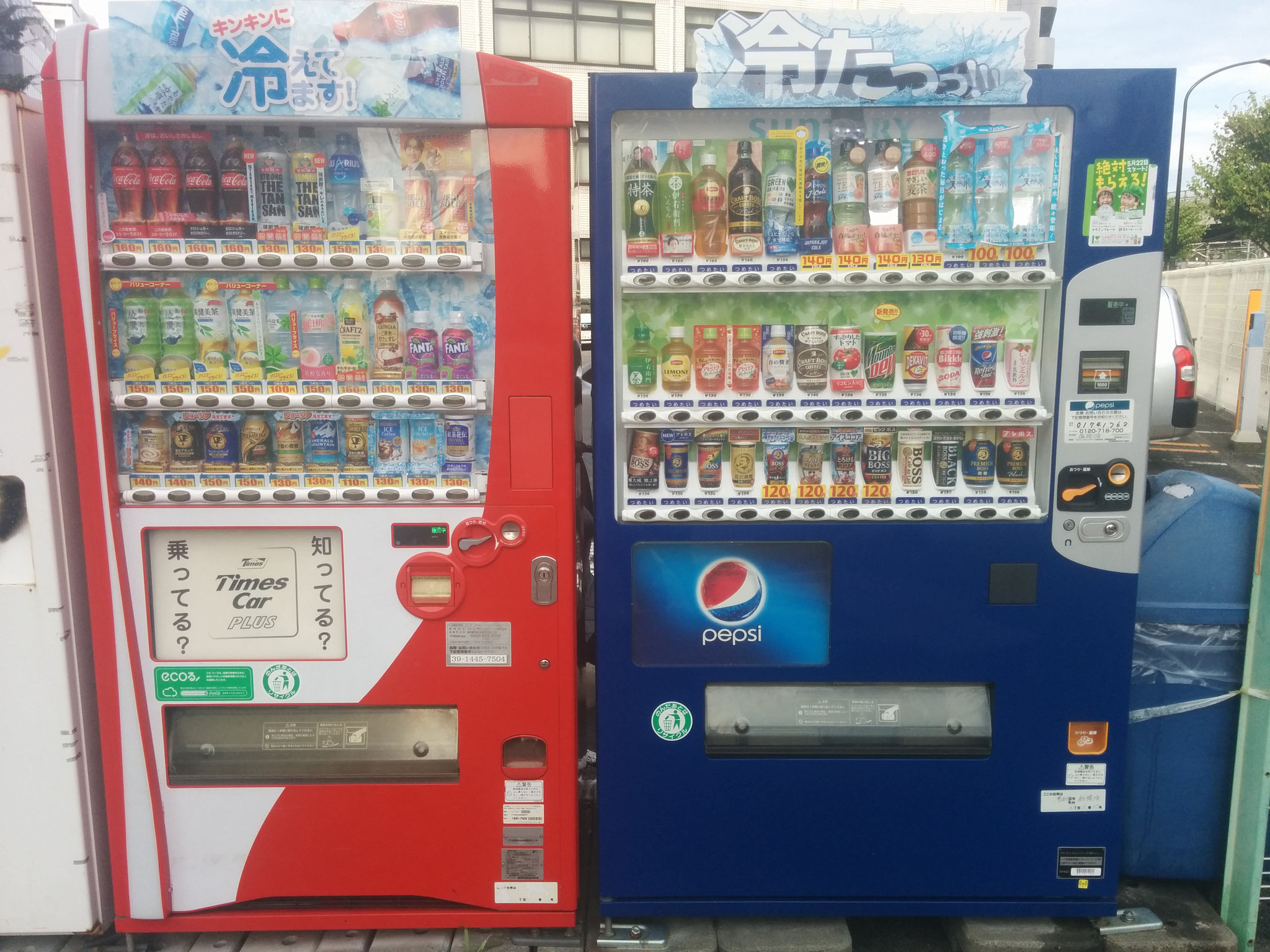 5 Two of the first vending machines I saw