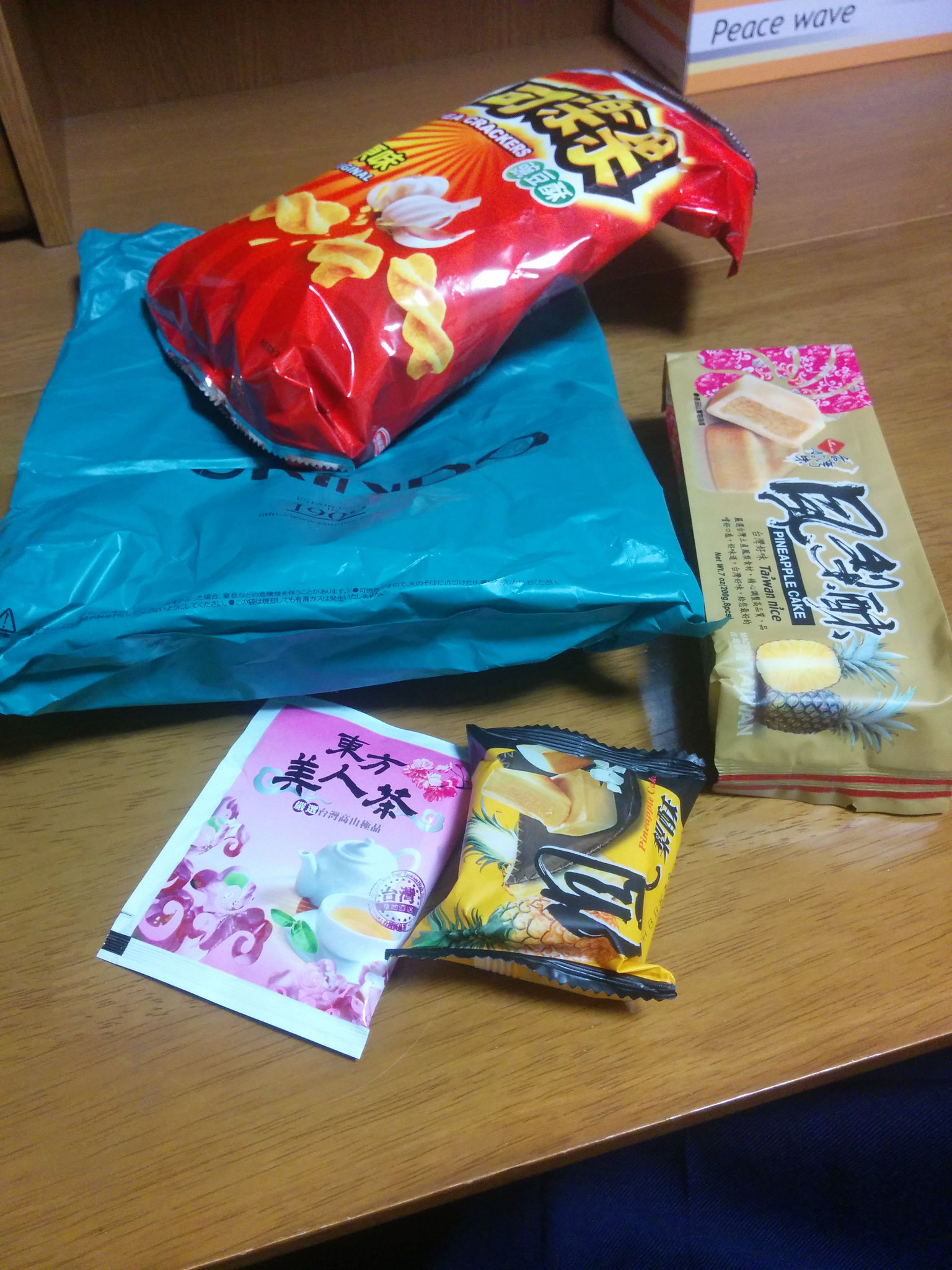 Souvenirs from my friends from the Taiwan trip