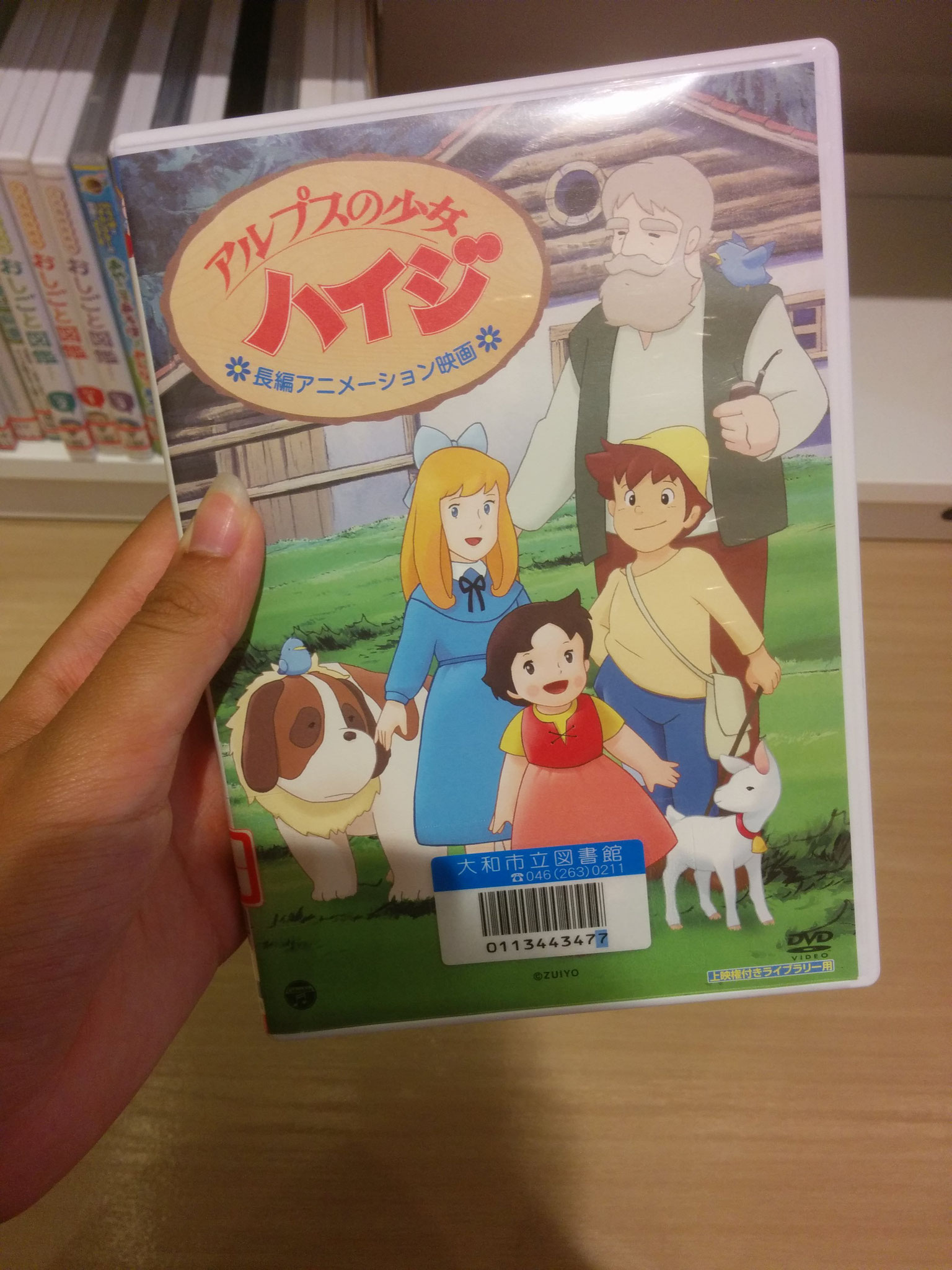 8 Yamato Library - Look what I've found ;P