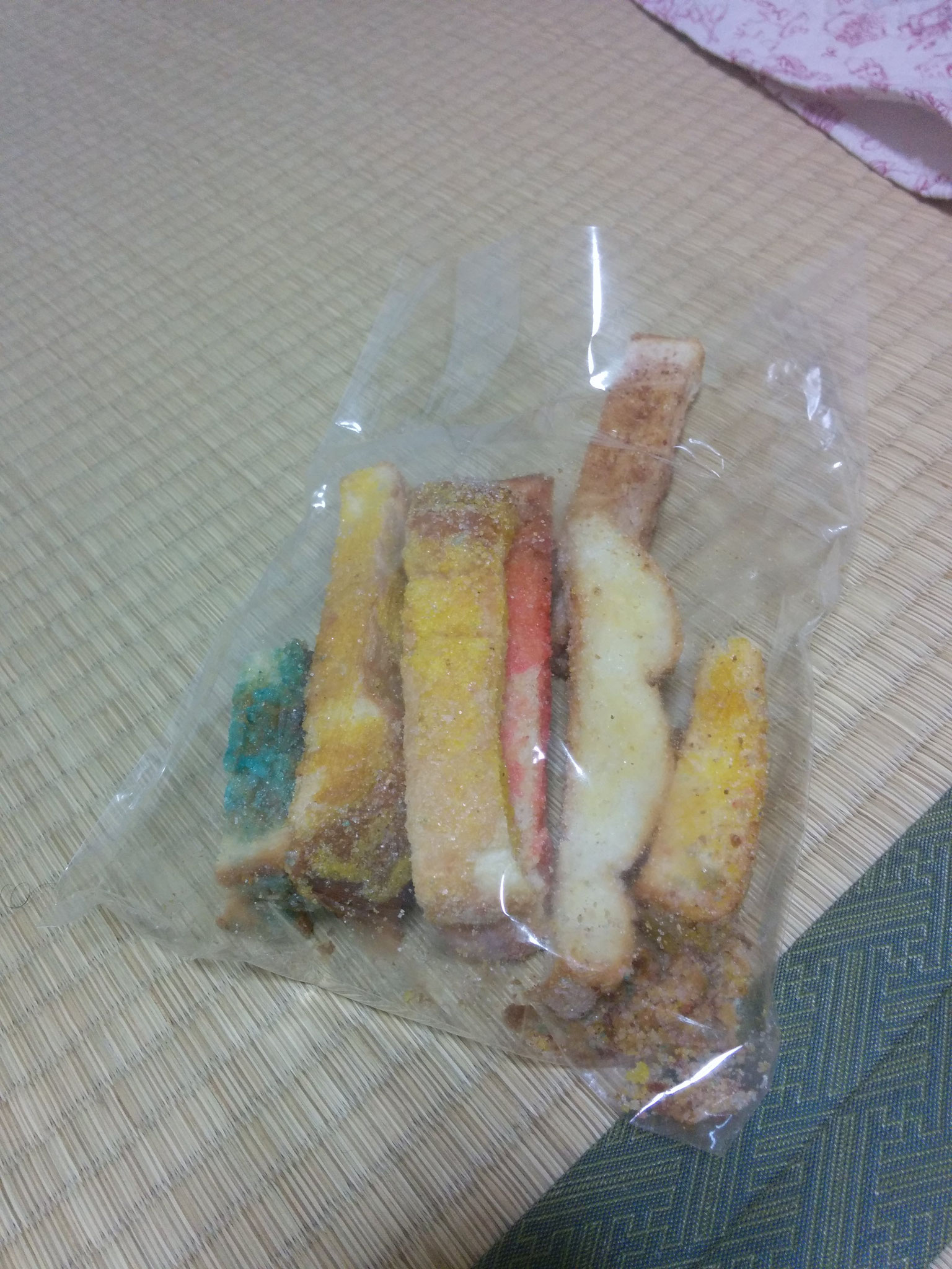 2 My friend made me rusk <3