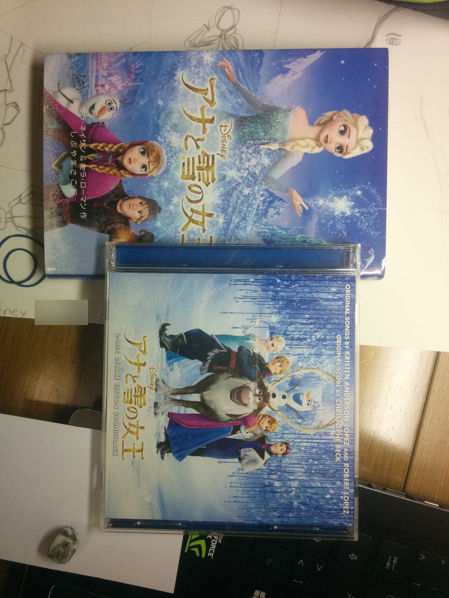 24 Gifts from my hostmum - I love Frozen! (THANK YOU!!)