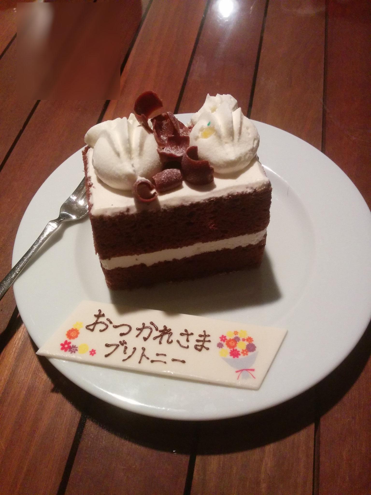 """A """"Good job!"""" Cake from my hostfam :3"""