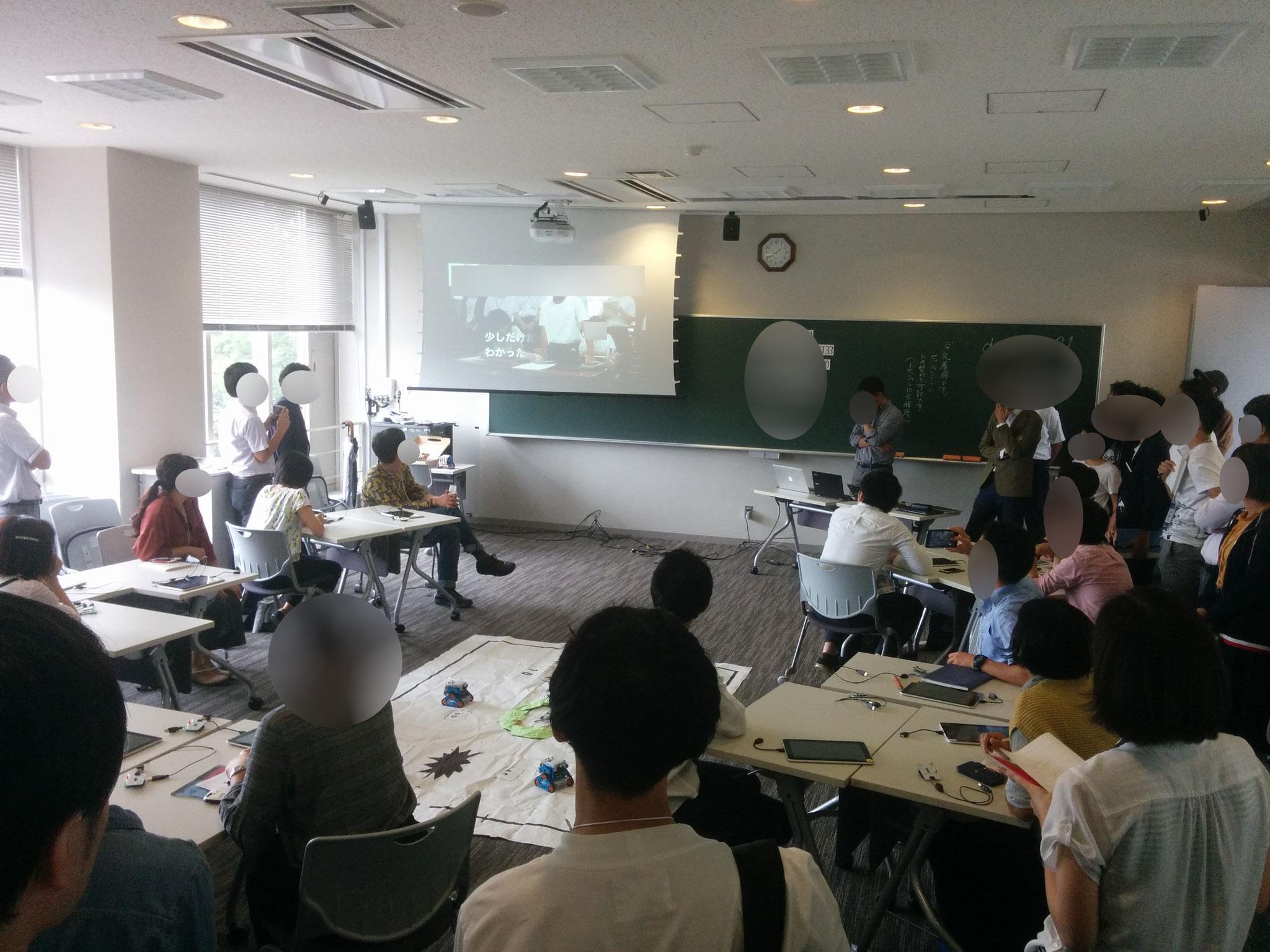 the programming presentation