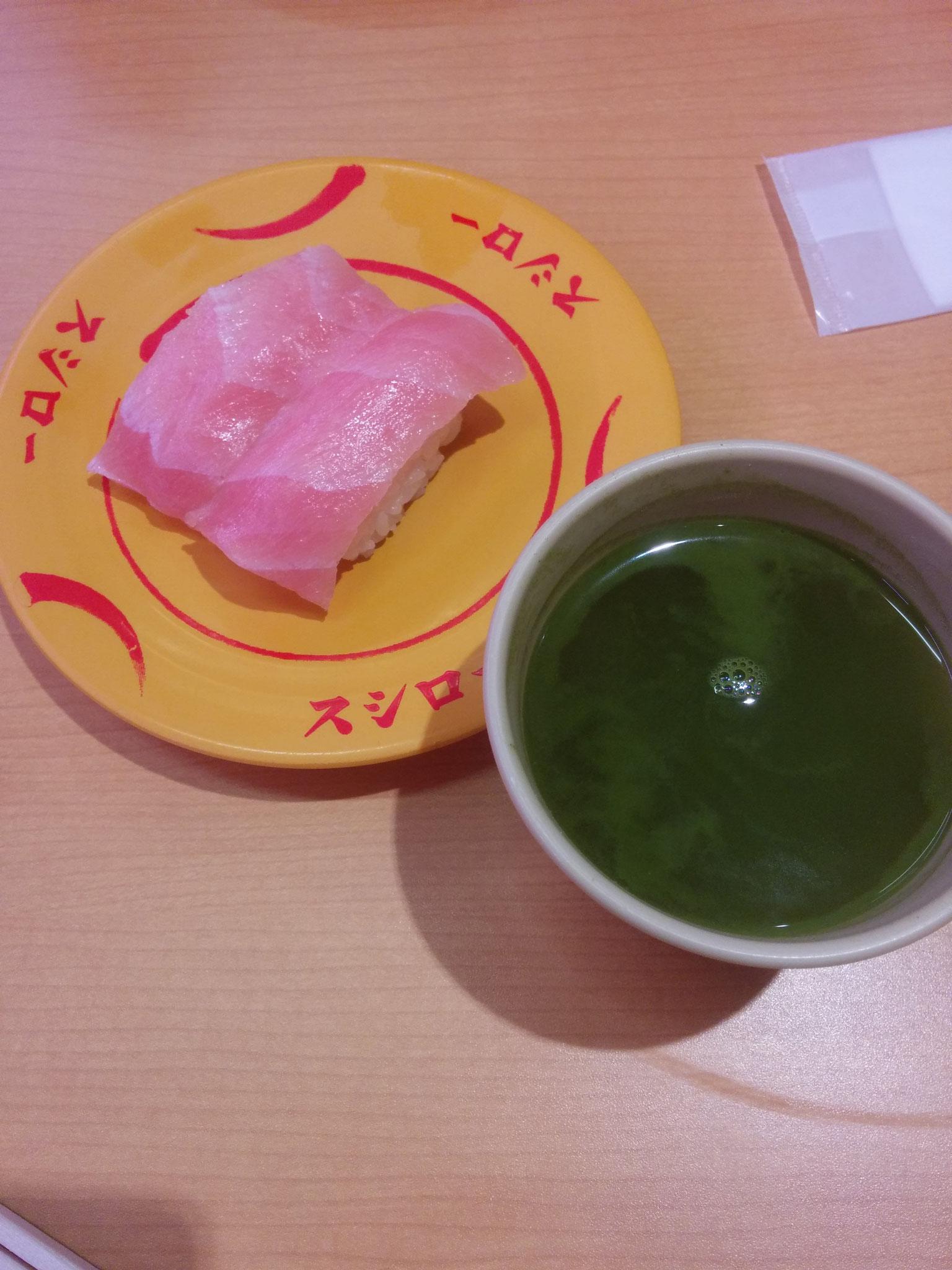 sushi and Green Tea