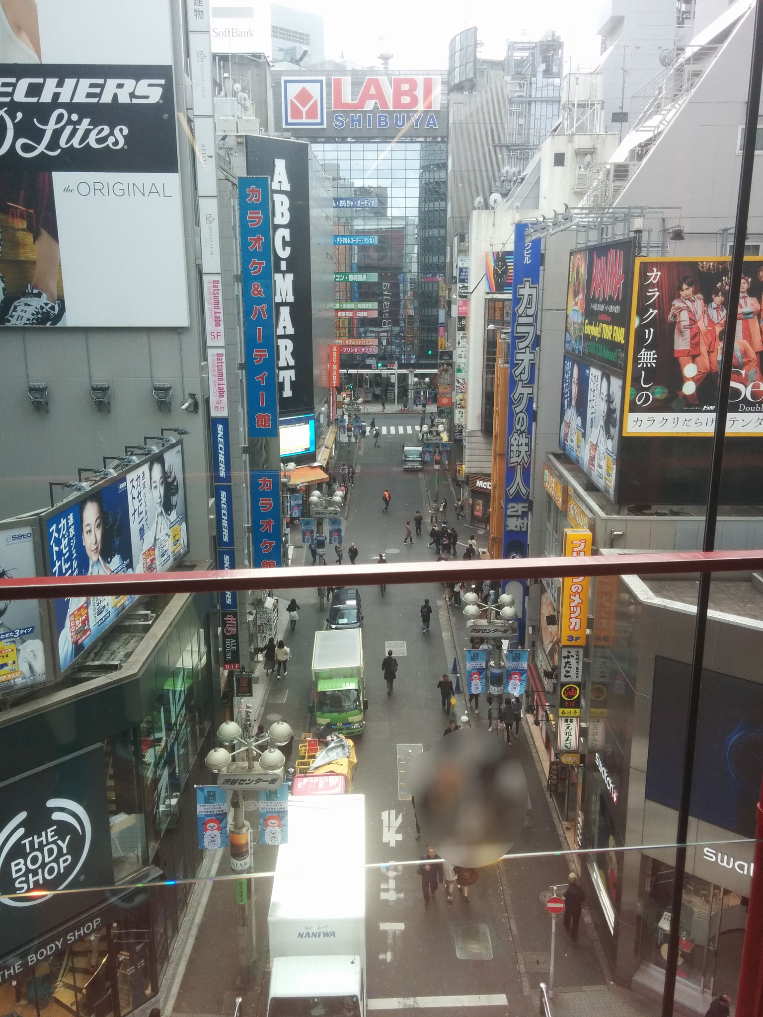 5 view from a place in Shibuya