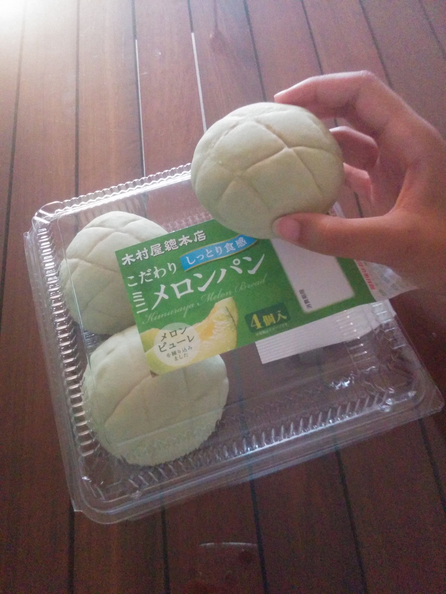 4 I bought melon pan the day I tried it first at school