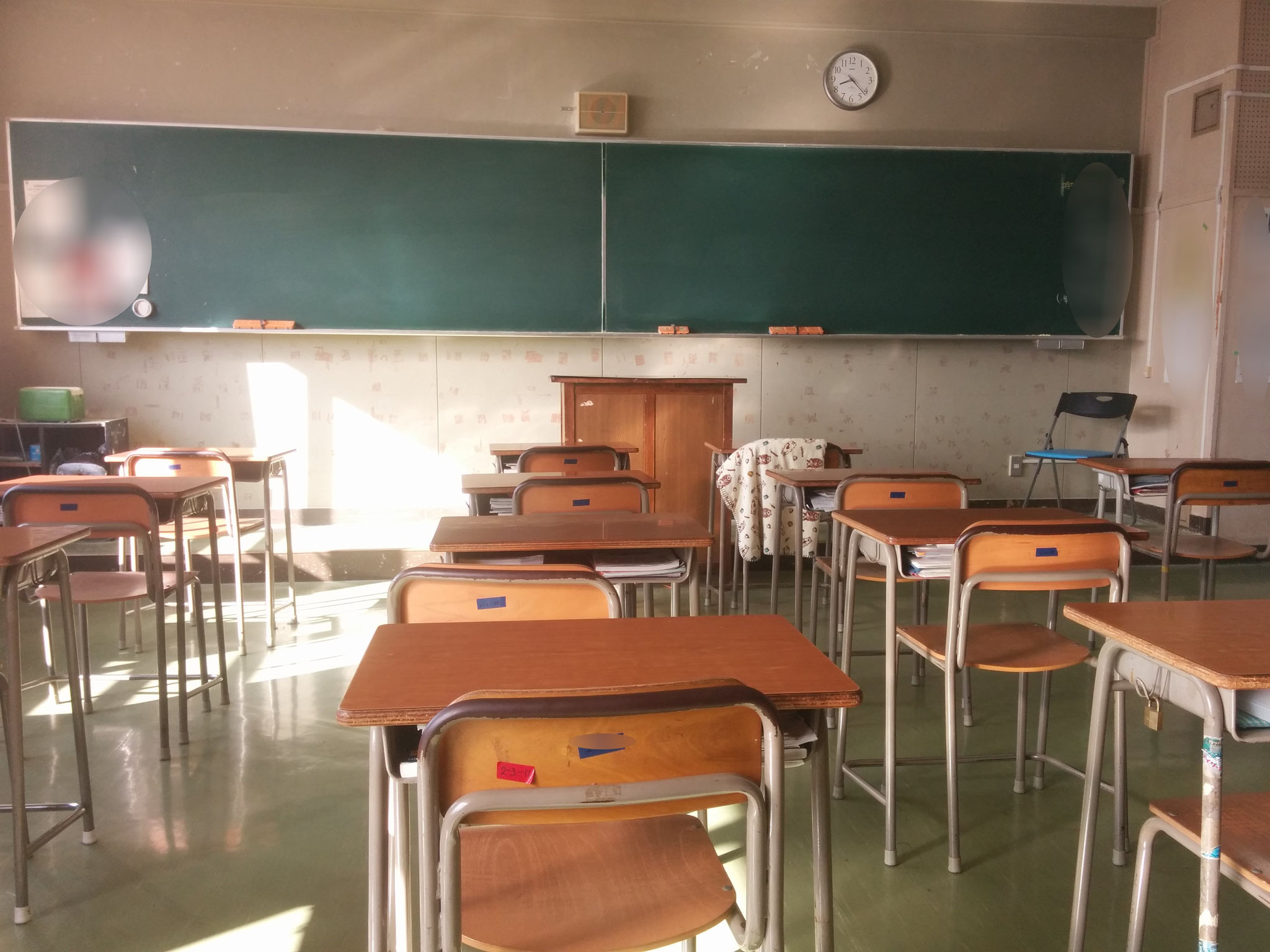 My classroom 2-3
