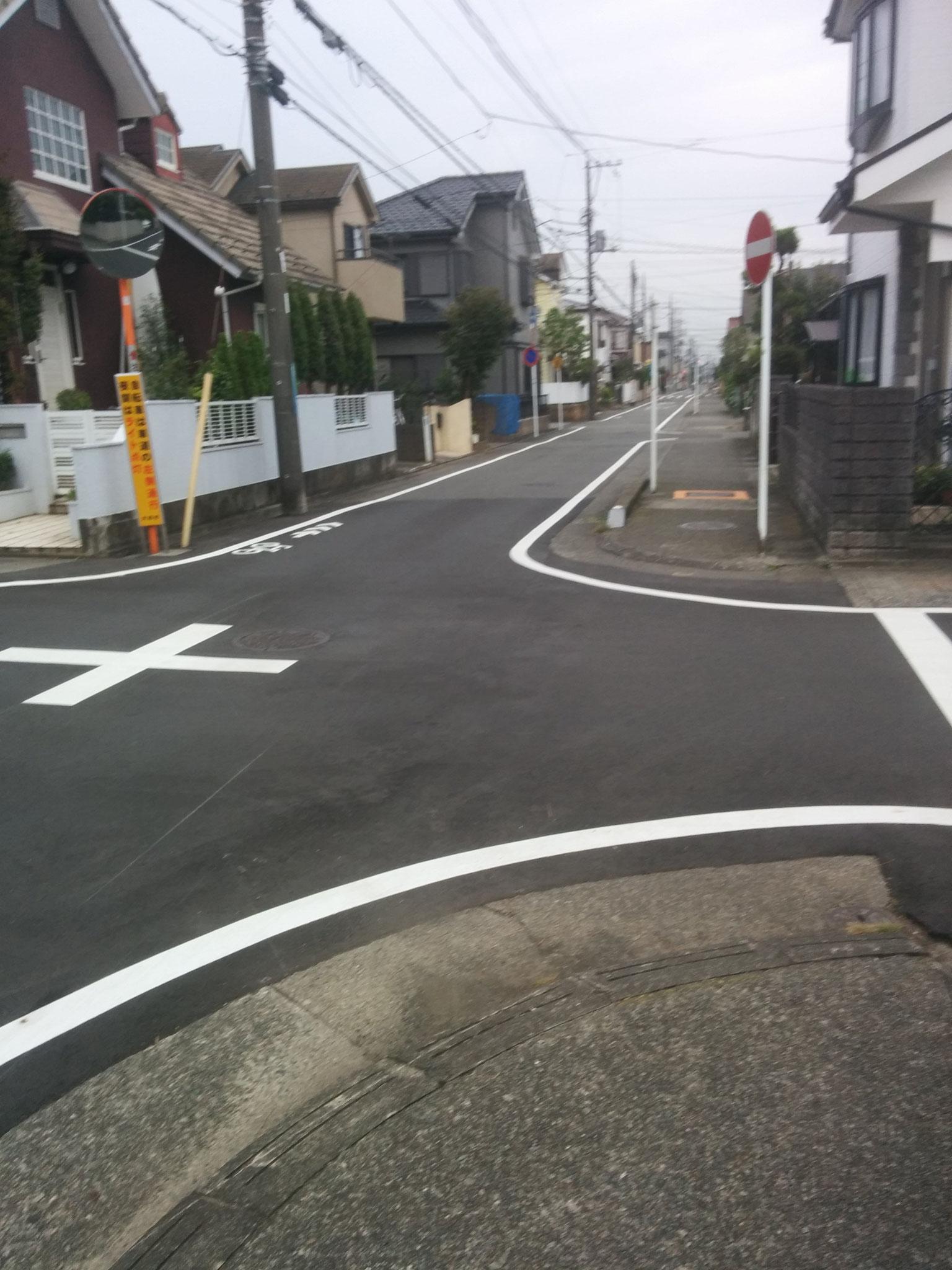 11 street