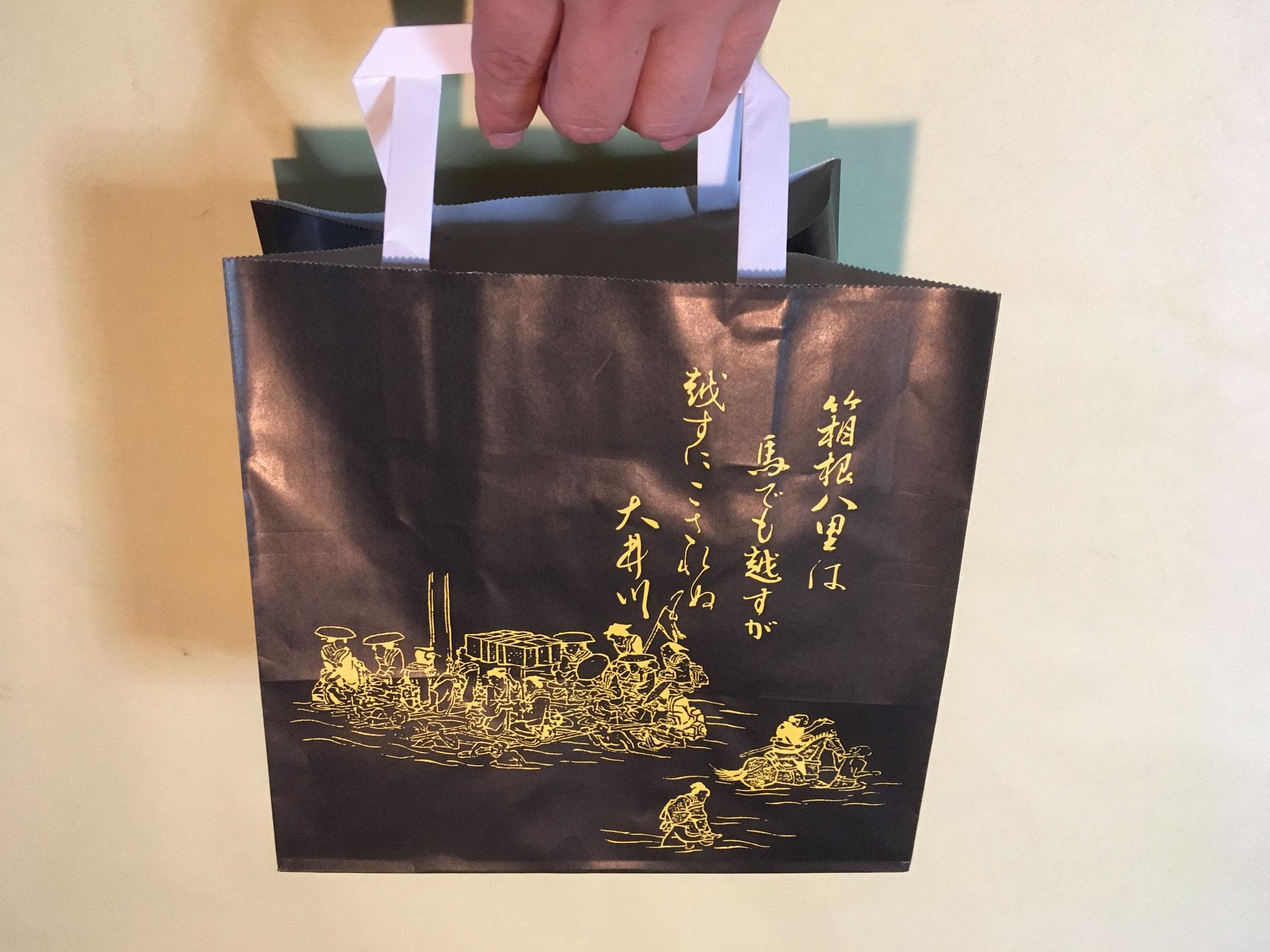 島田らしい 大井川蓮台越の手提げ袋