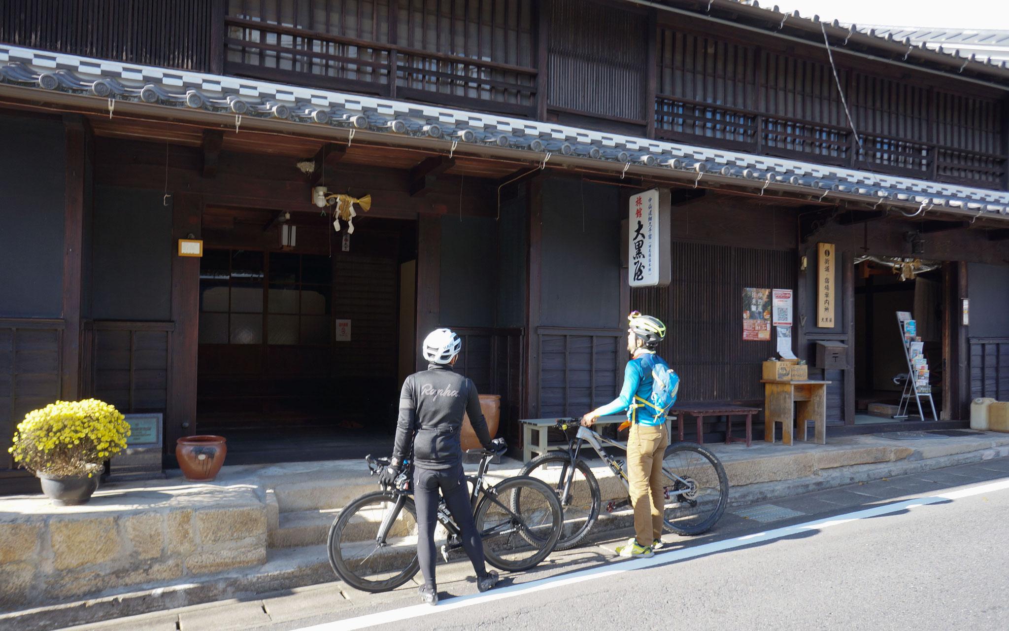 細久手宿(大黒屋旅館)