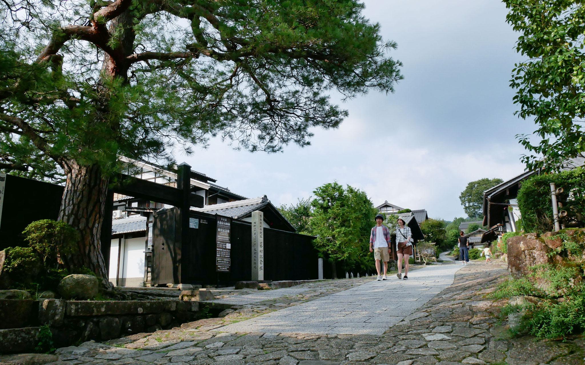馬籠宿(藤村記念館)