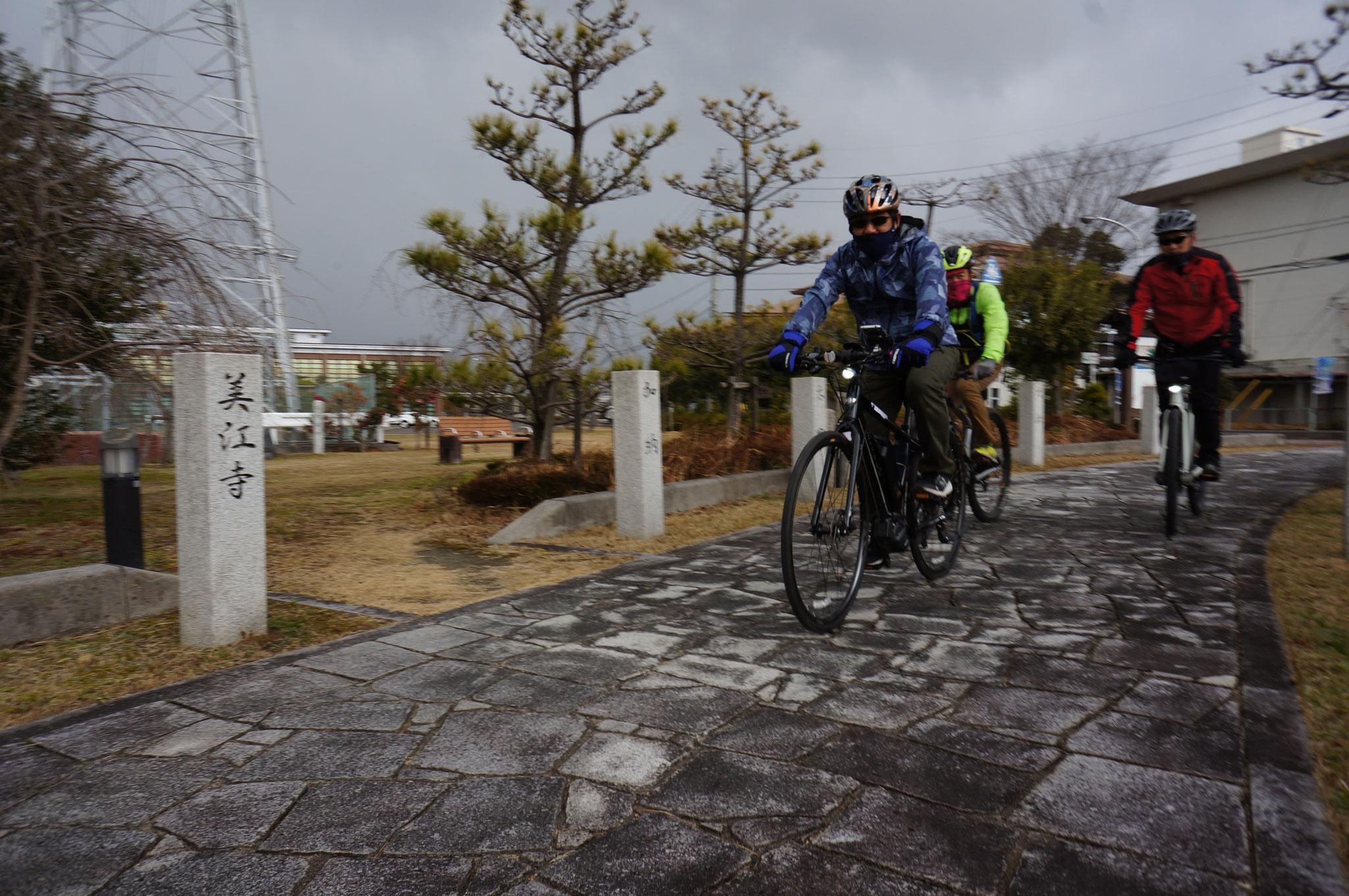 大月浄水公園。岐阜県内の宿場名を配置したポケットパーク