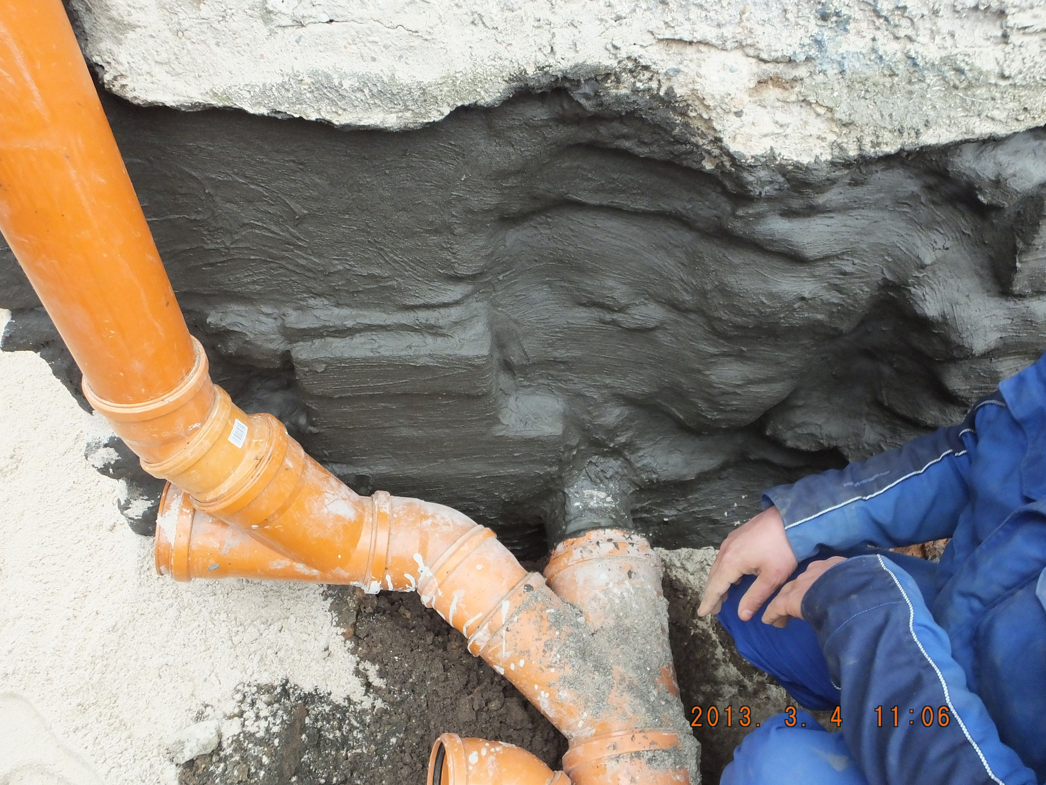 Bauexperte für Bauwerksabdichtung (z.B. Keller) gesucht?