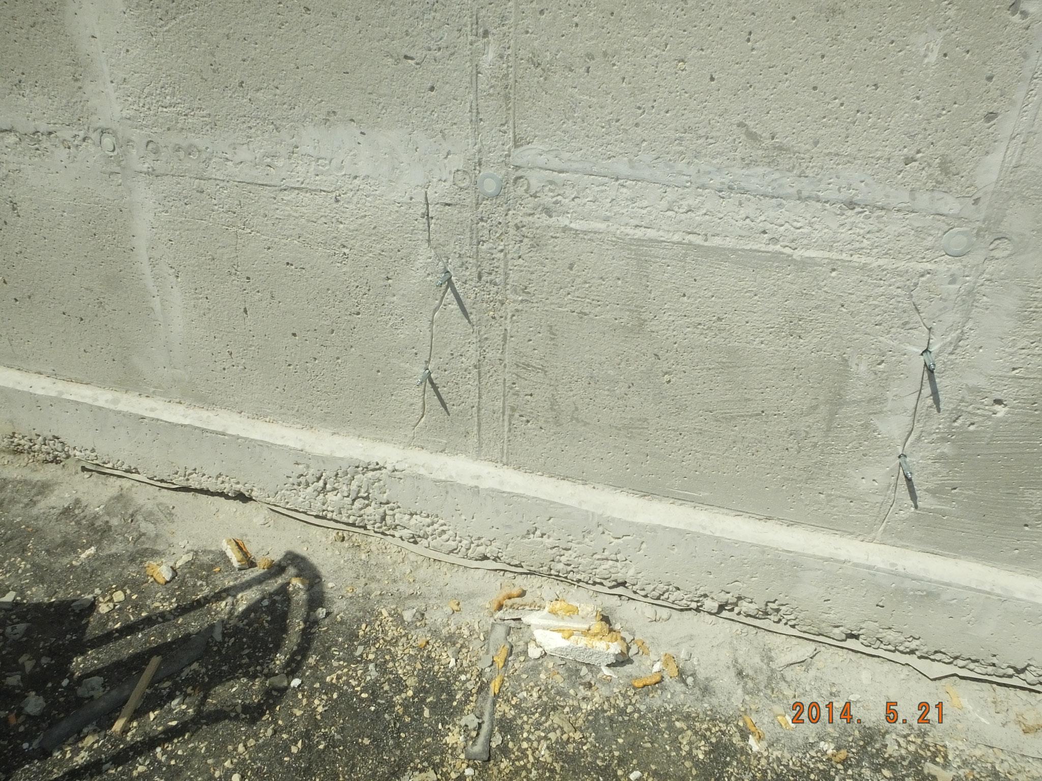 Bauwerksabdichtung  Wasserführende Betonrisse abdichten