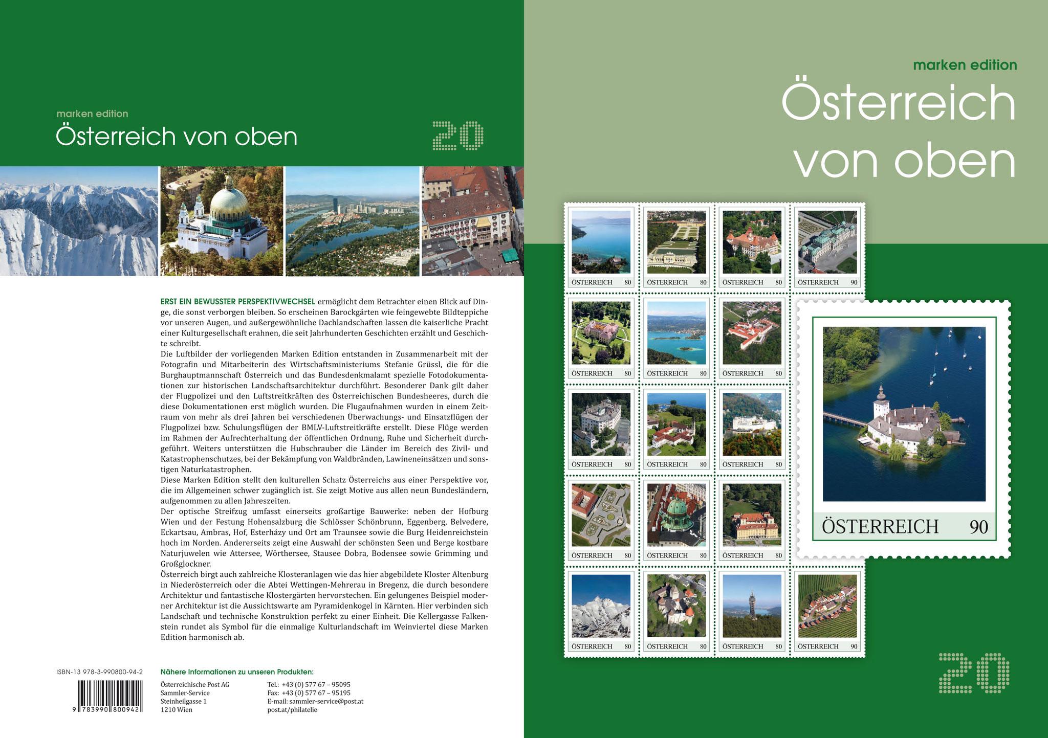 """Markenedition """"Österreich von oben"""" für die POST AG"""