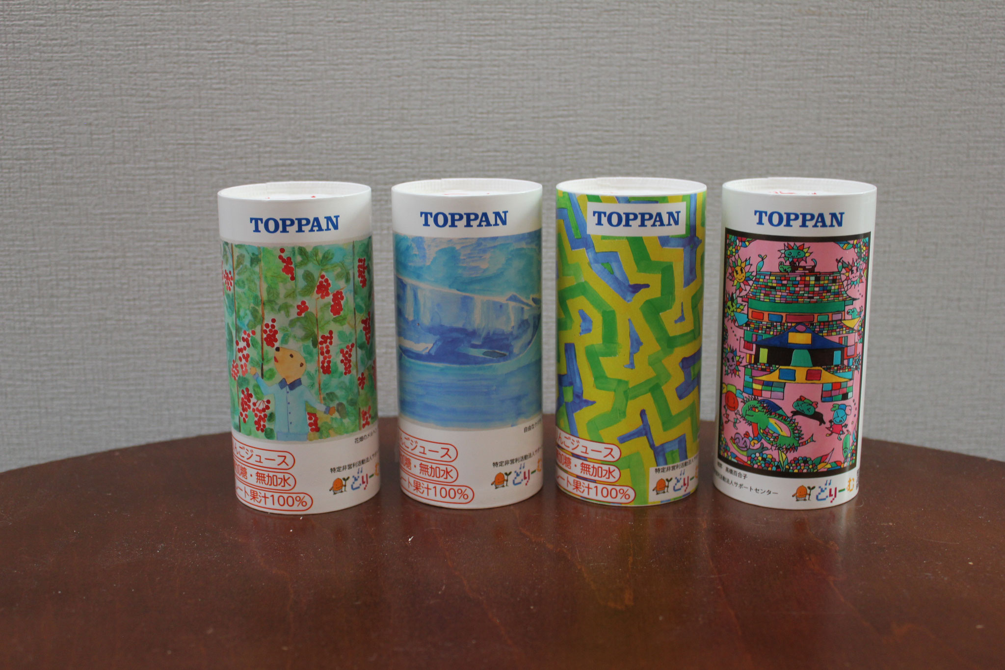 紙製飲料缶「カートカン」