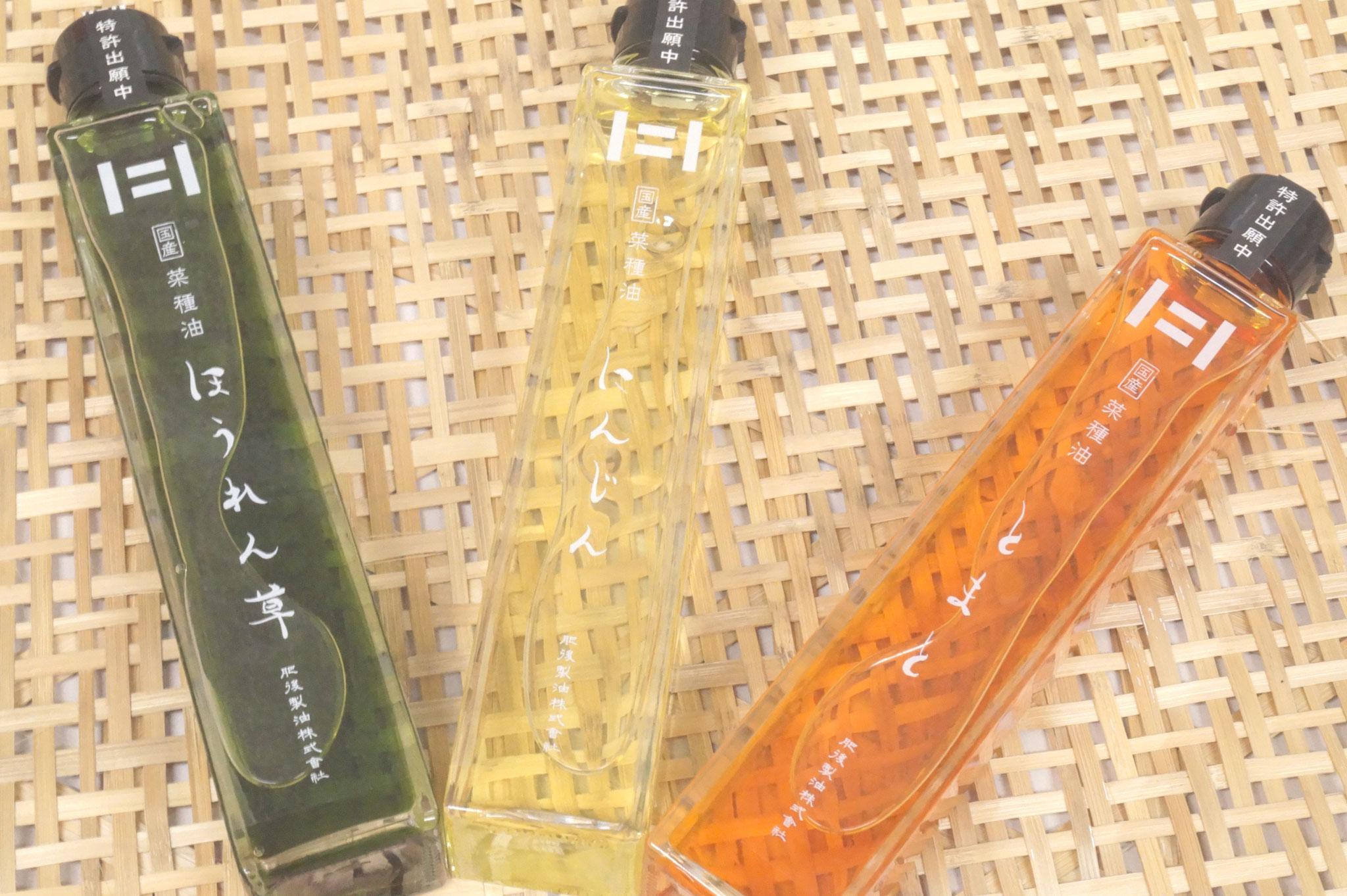 プラスオイル菜種油(お届けはいずれか一つです) 肥後製油