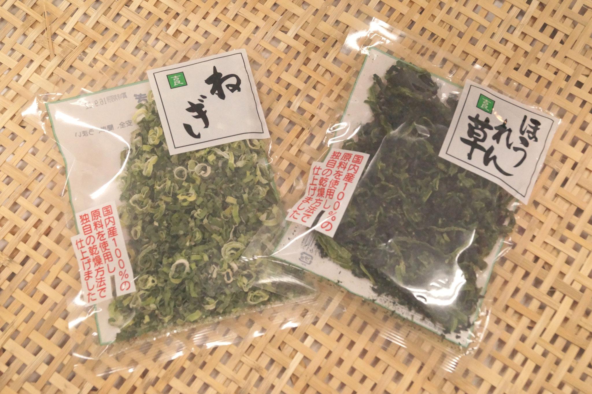 乾燥ねぎとほうれん草(お届けはどちらか1つです)吉良食品