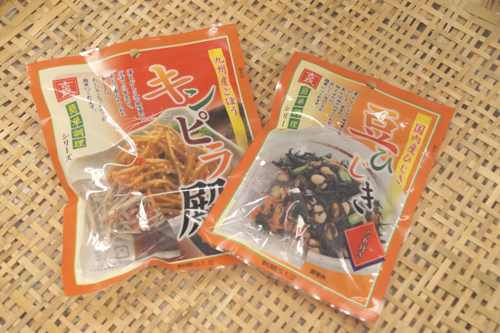 乾燥キンピラの素と豆ひじきの素(お届けはどちらか1つです)吉良食品
