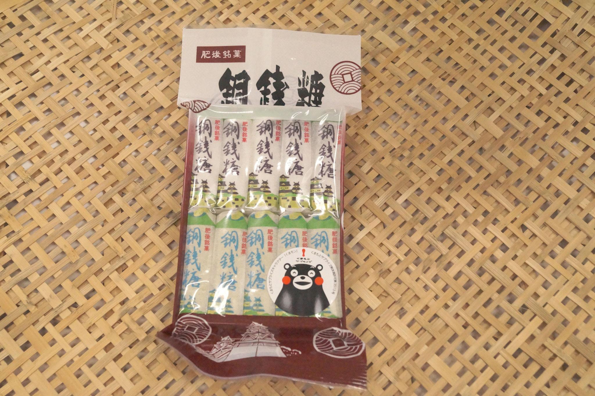 大津町の伝統菓子 銅銭糖 綿屋