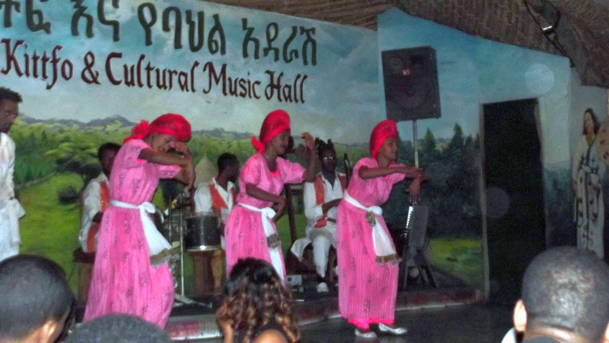 Danseuses éthiopiennes de Dassalech