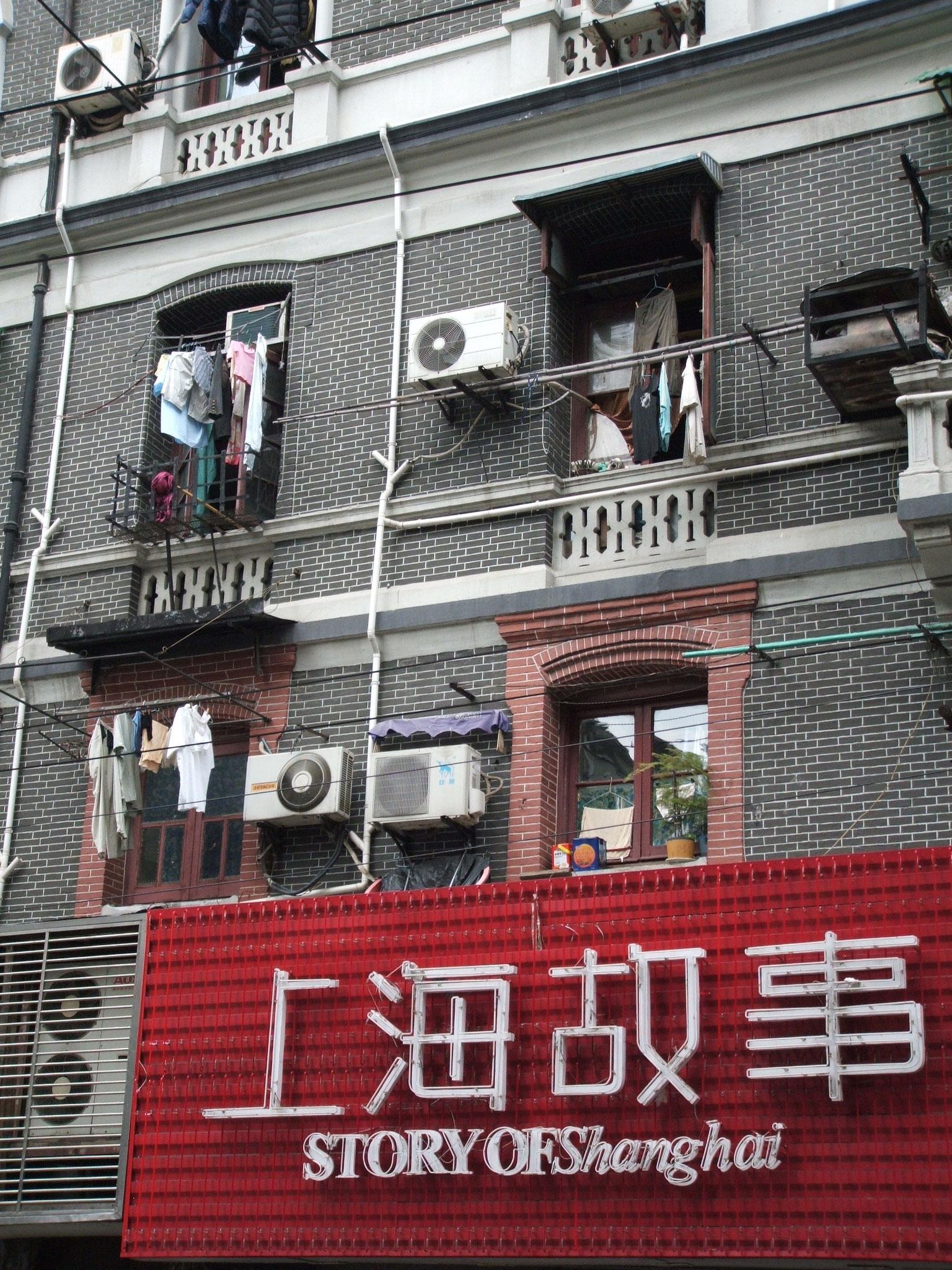 Shanghai local history museum