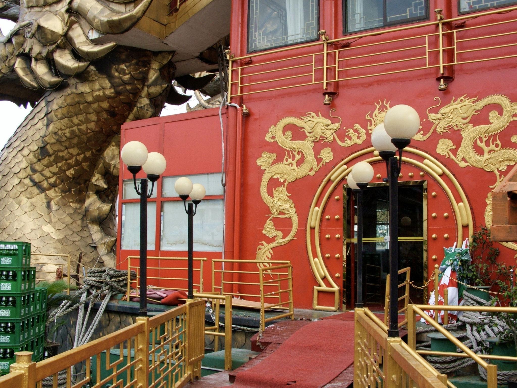 Huangpu River restaurant, Shanghai