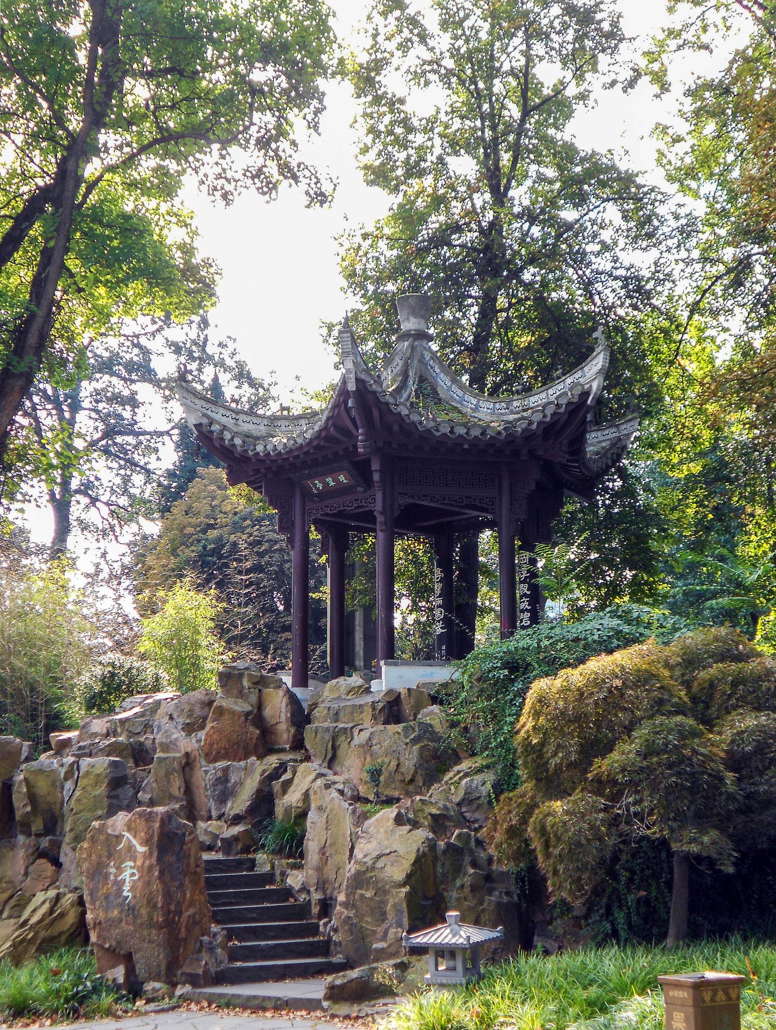 Chinesischer Garten Frankfurt Caseconrad Com