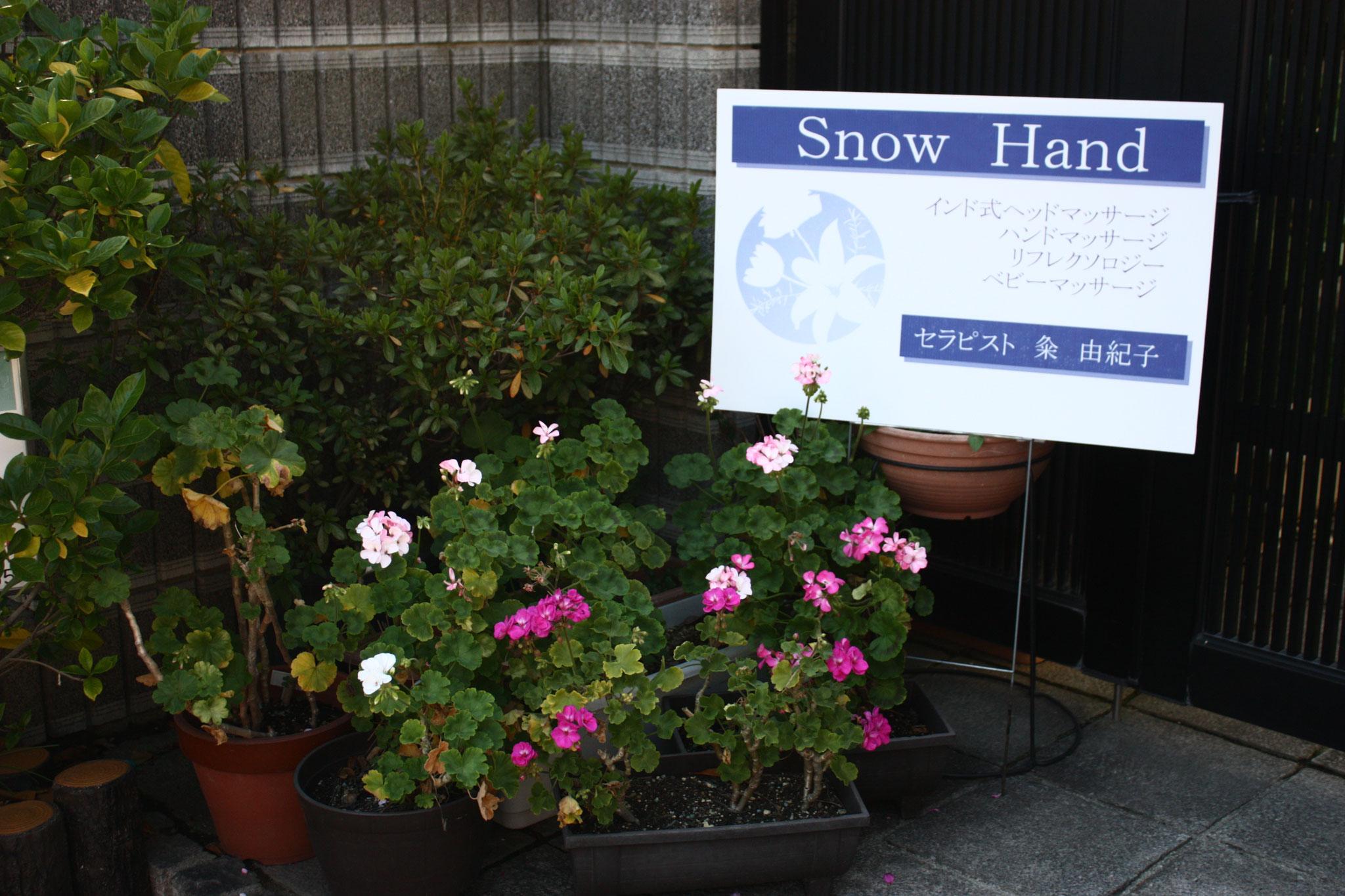 Snow Handの看板が目印