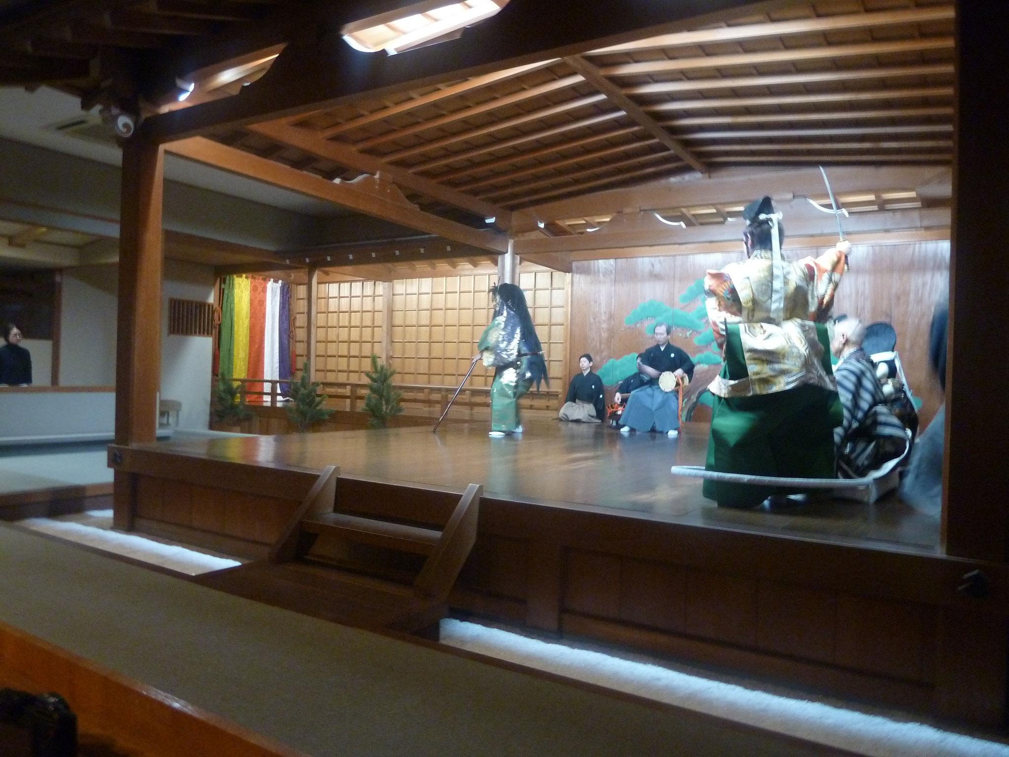 第18回自演会「船弁慶」