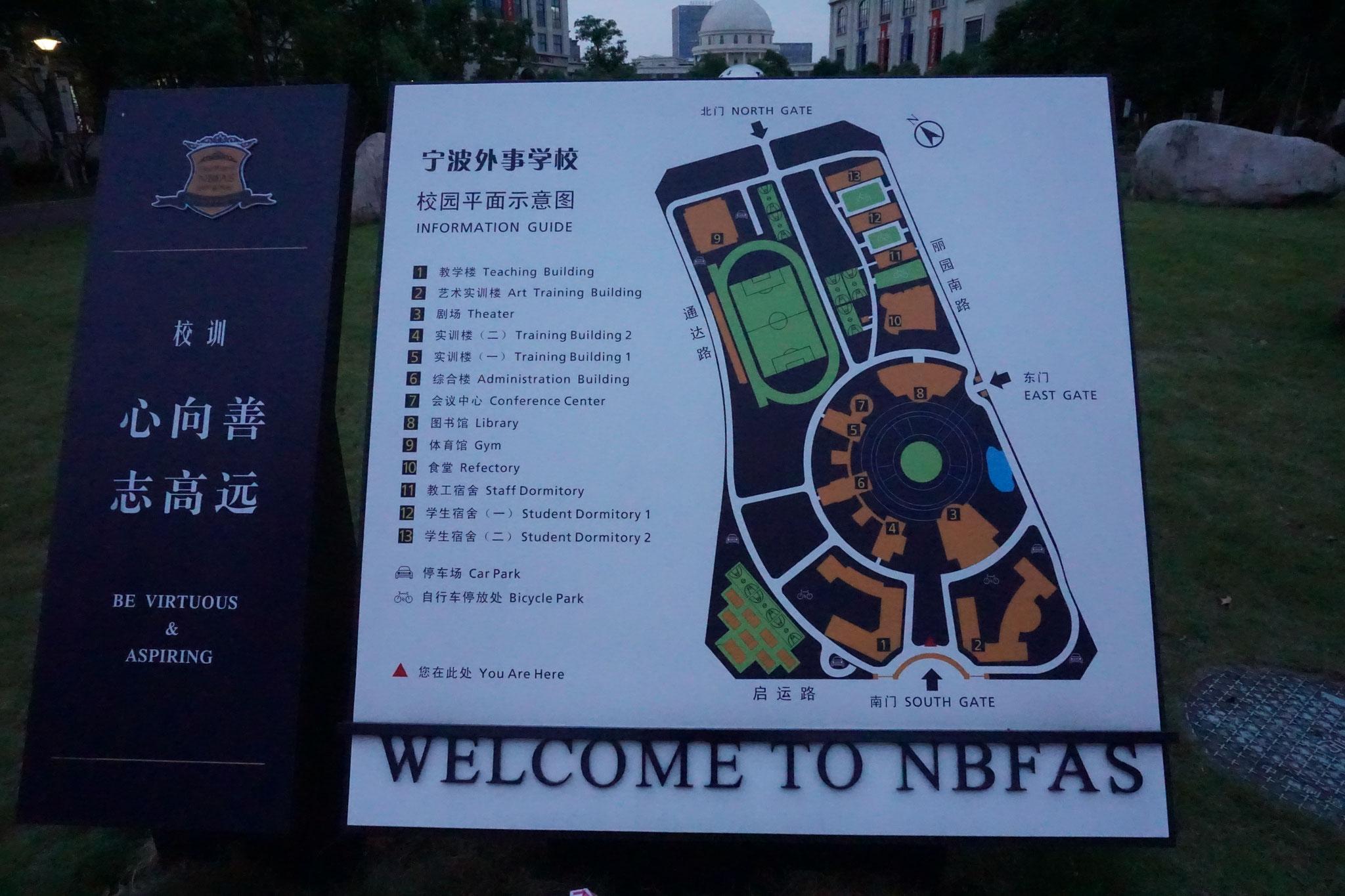 NBFAS Campus Plan
